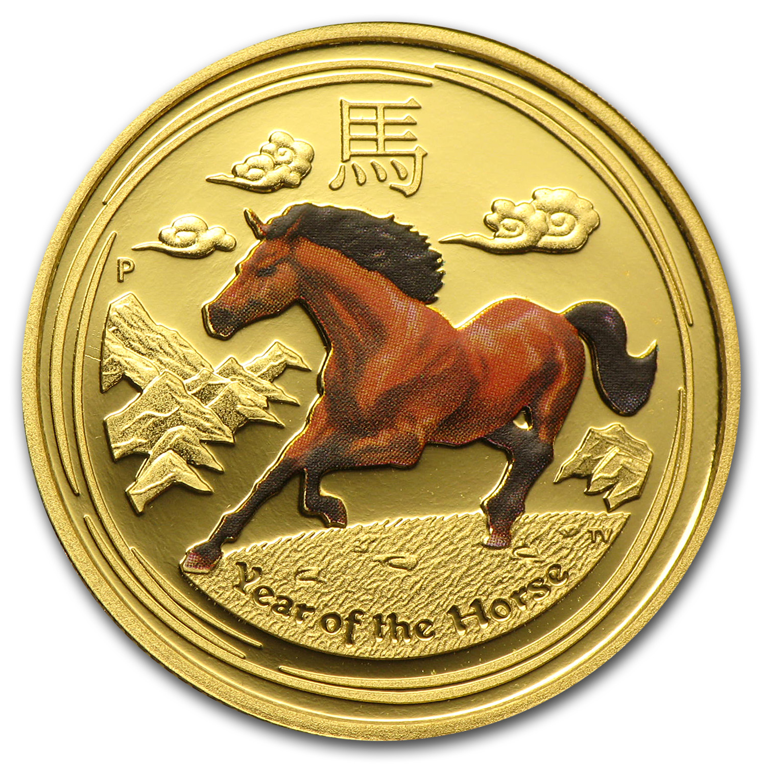 2014 1/4 oz Gold Lunar Year of the Horse Proof (SII, Colorized)