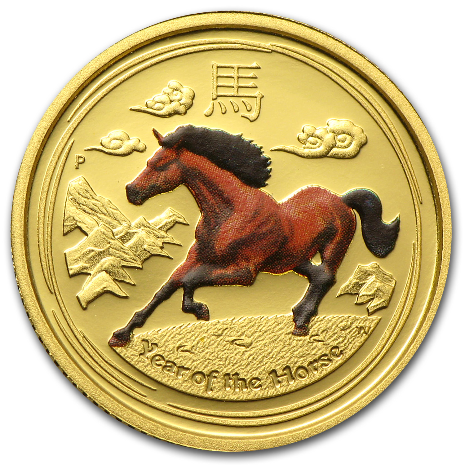 2014 Gold 1/10 oz Lunar Year of the Horse Proof (SII, Colorized)