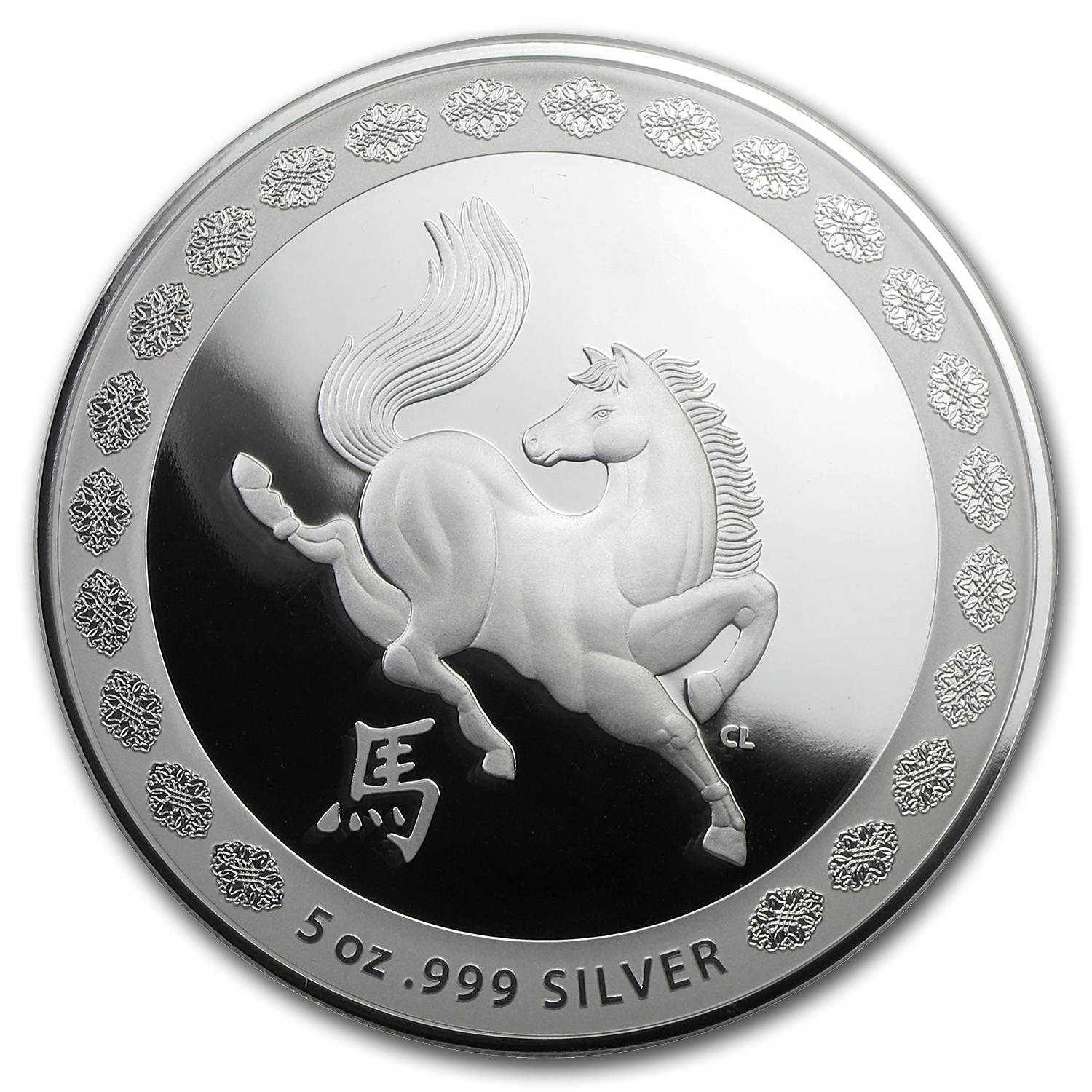 2014 Australia 5 oz Silver Year of the Horse Proof-Like