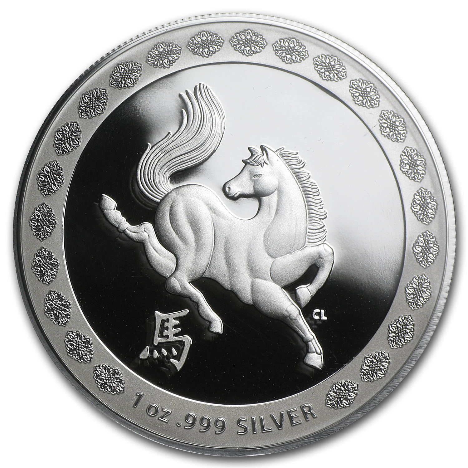 2014 Australia 1 oz Silver Year of the Horse Proof-Like