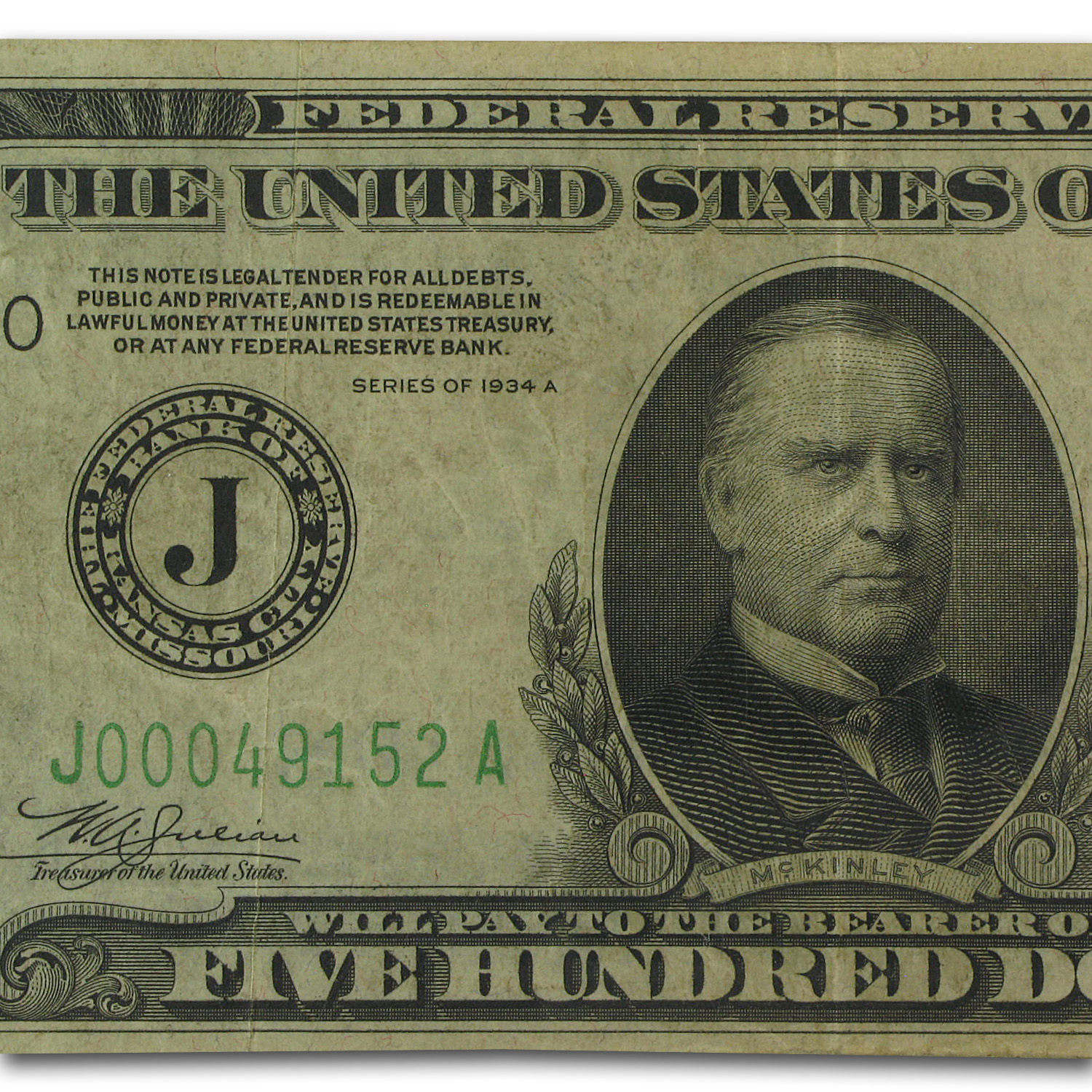 1934-A (J-Kansas City) $500 FRN PCGS (Very Fine) 30