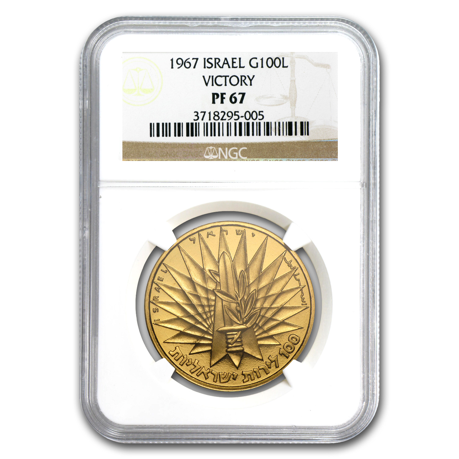 1967 Israel Victory Proof Gold 100 Lirot Coin NGC PF-67