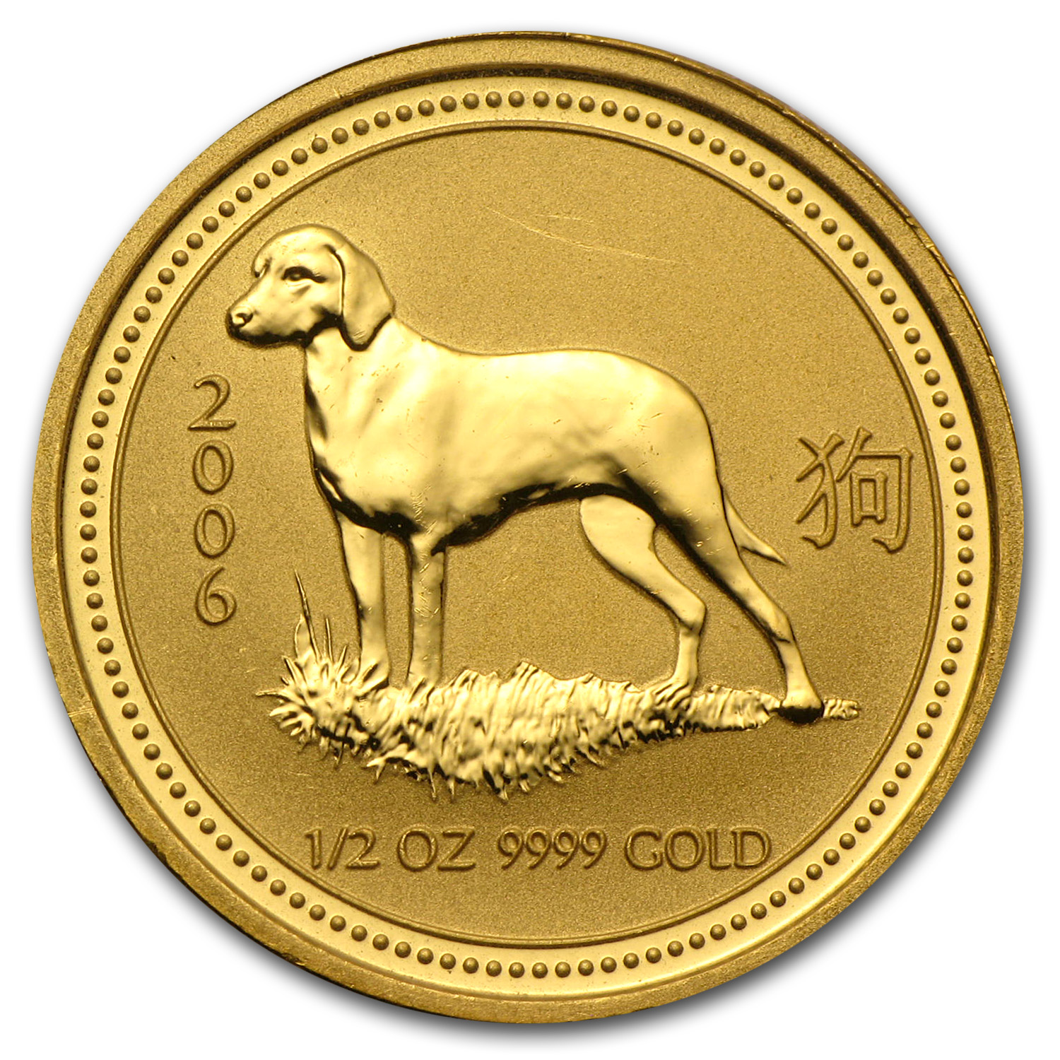 2006 1/2 oz Gold Year of the Dog Lunar Coin SI (Abrasions)