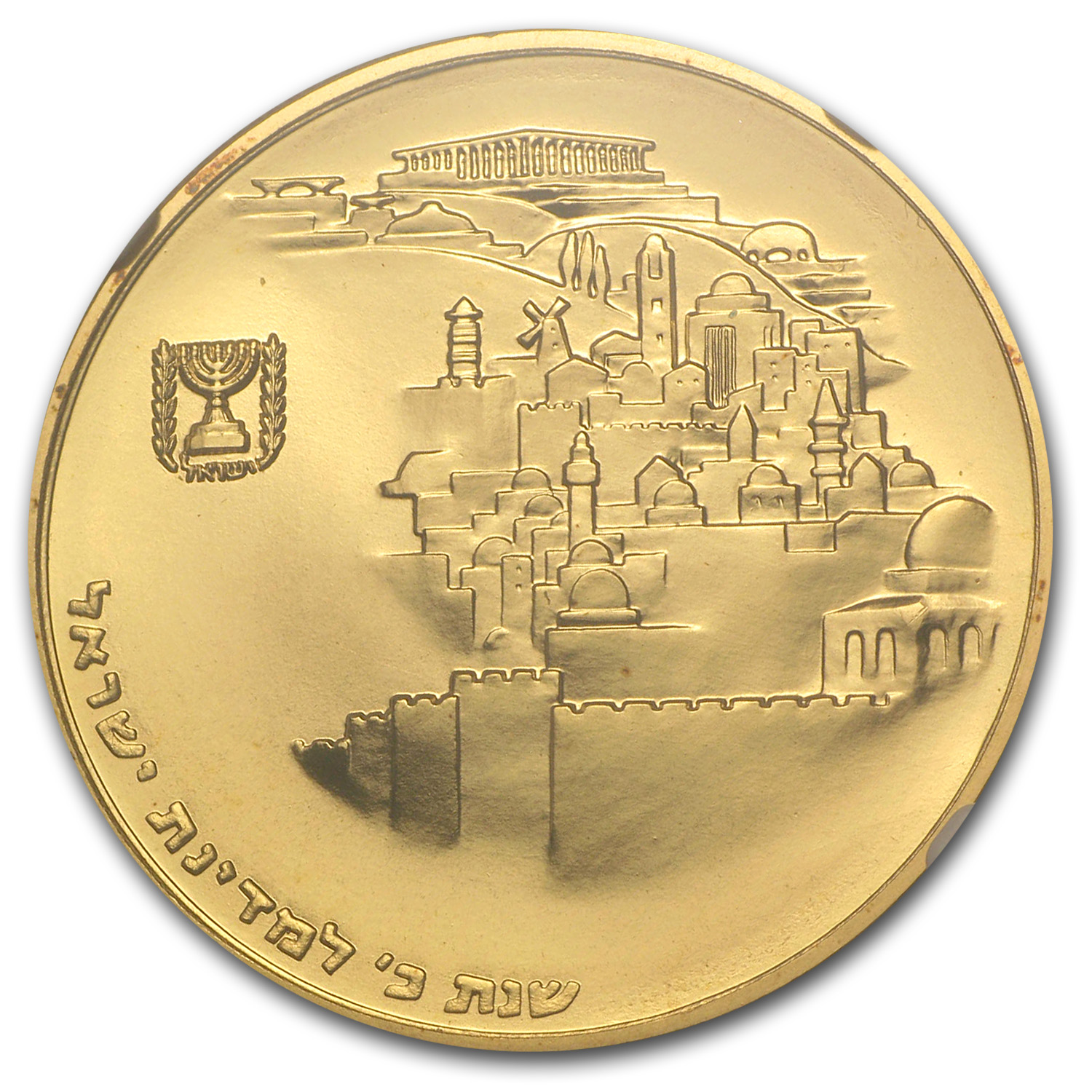 1968 Israel Gold 100 Lirot Jerusalem Reunification PF-67 NGC
