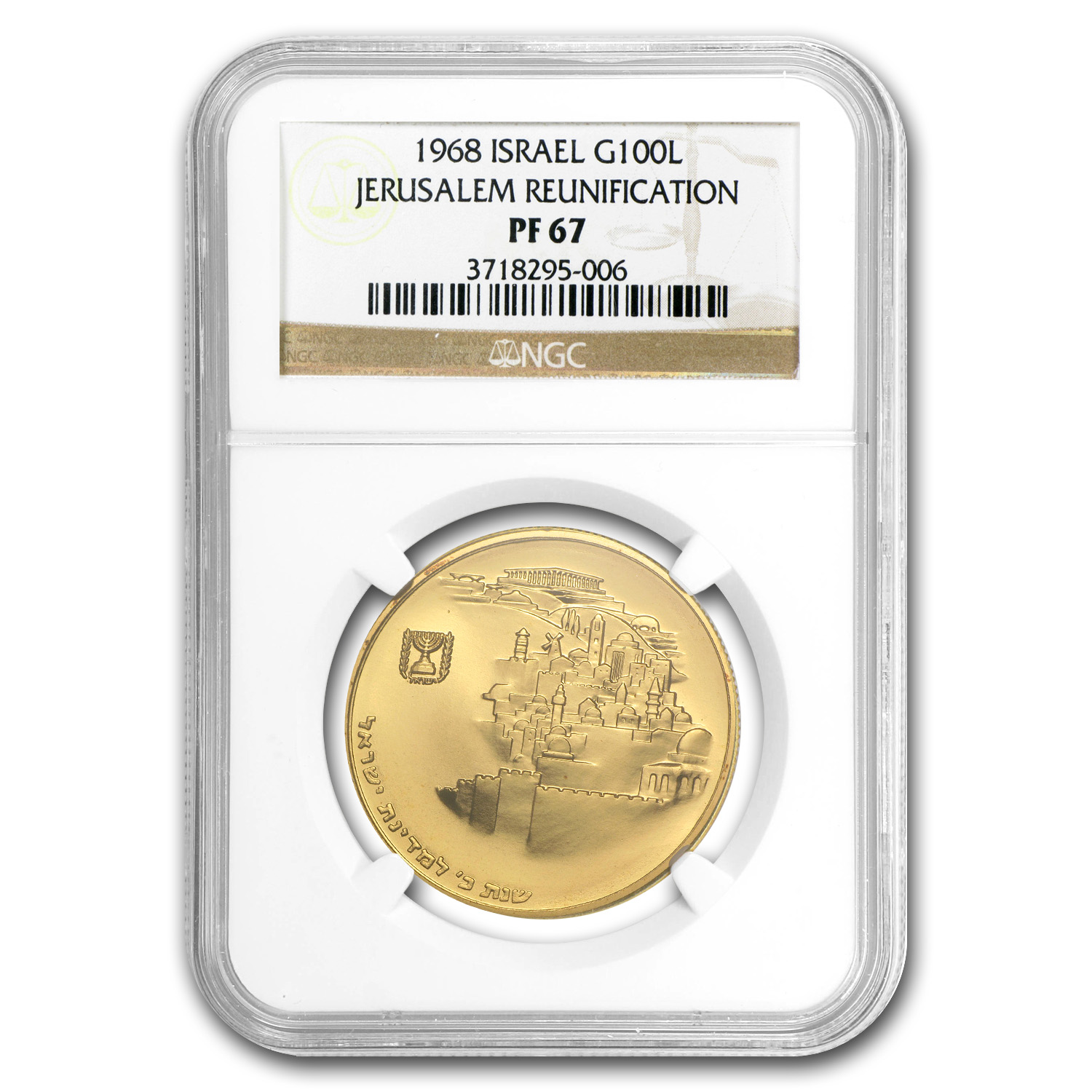 1968 Israel Jerusalem Reunification Gold 100 Lirot Coin PF-67 NGC