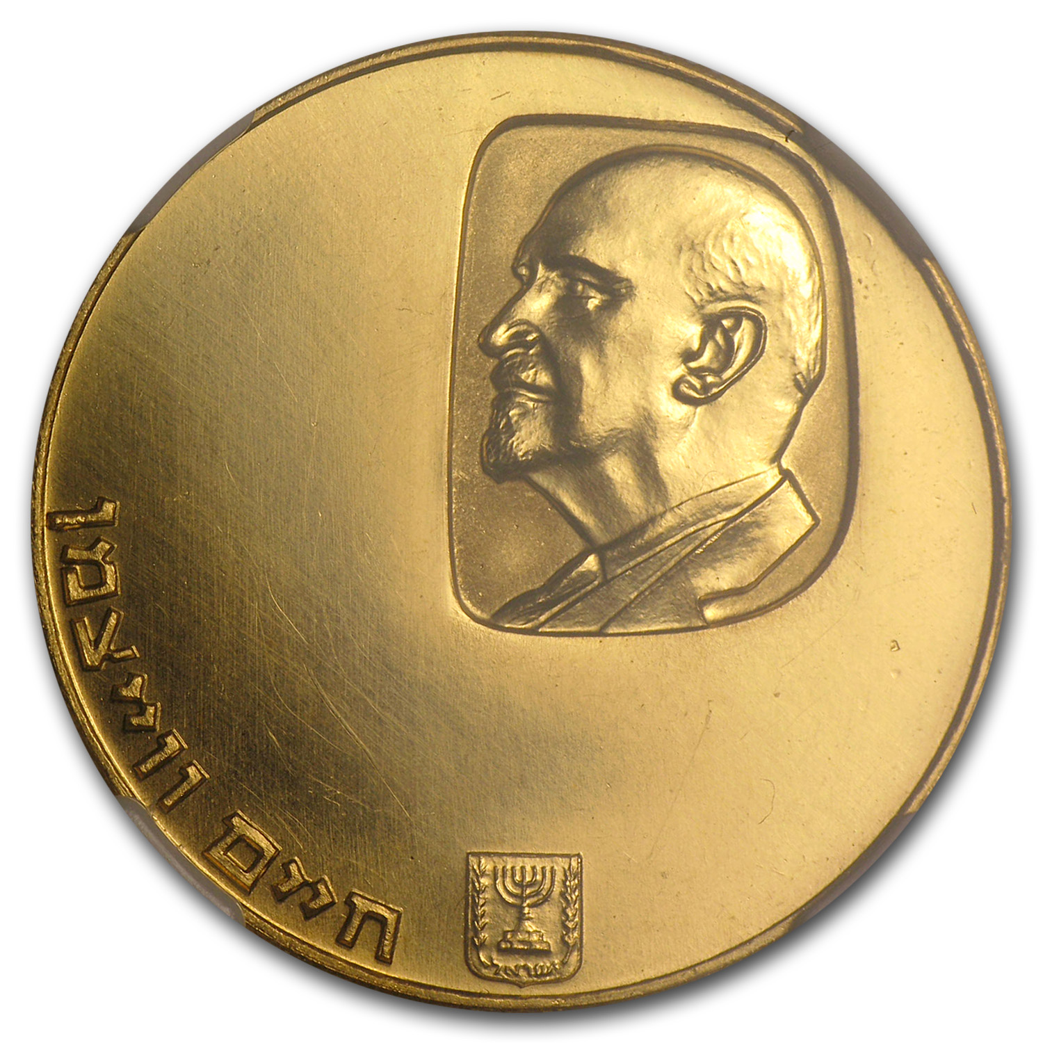 1962 Israel Chaim Weizmann Proof Gold 50 Lirot PF-64 NGC