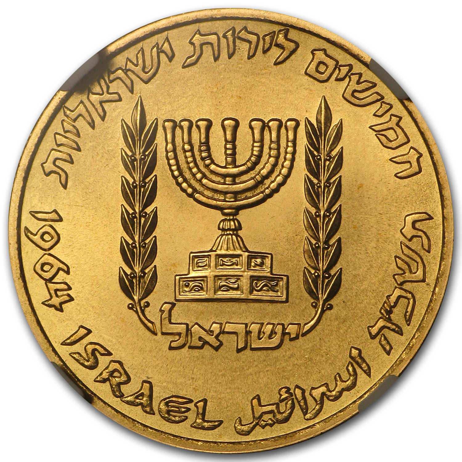 1964 Israel Bank of Israel Gold 50 Lirot Coin NGC UNC Details