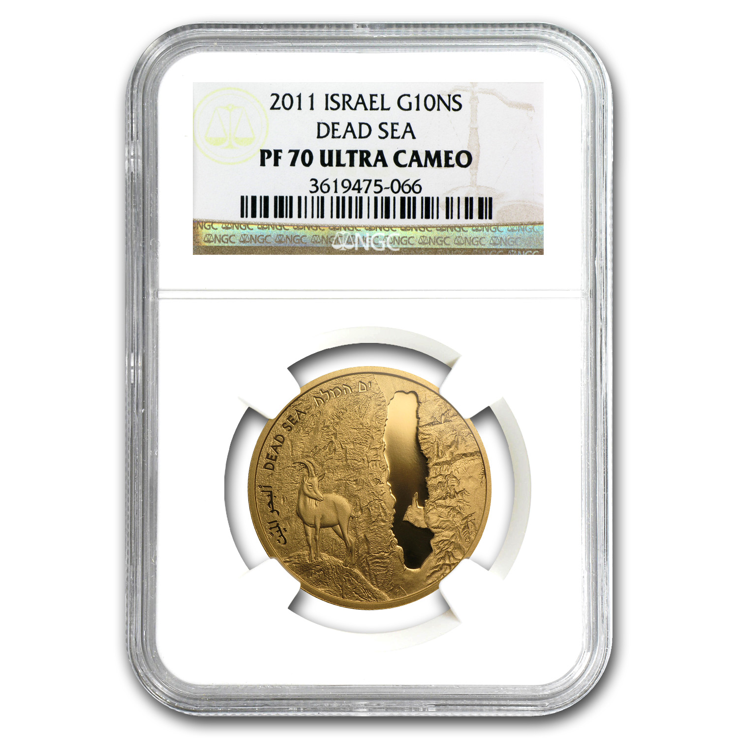 2011 Israel 3-Coin Gold & Silver Dead Sea Set MS/PF-70 NGC