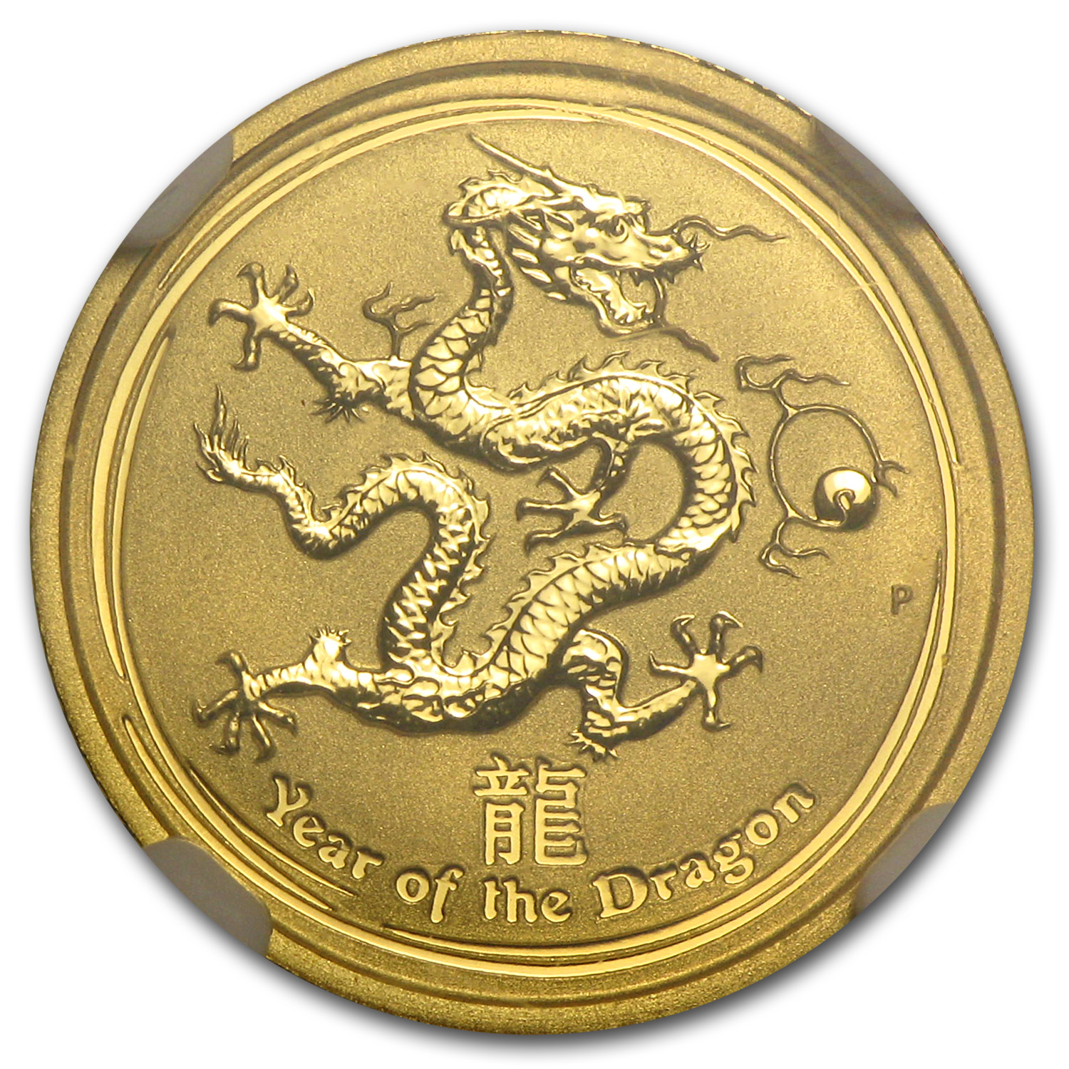 2012 1/10 oz Gold Lunar Year of the Dragon (SII) NGC MS-70 ER