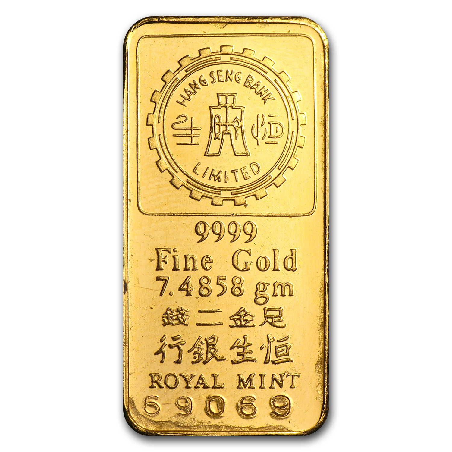 7.4858 gram Gold Bar - Hang Seng Bank