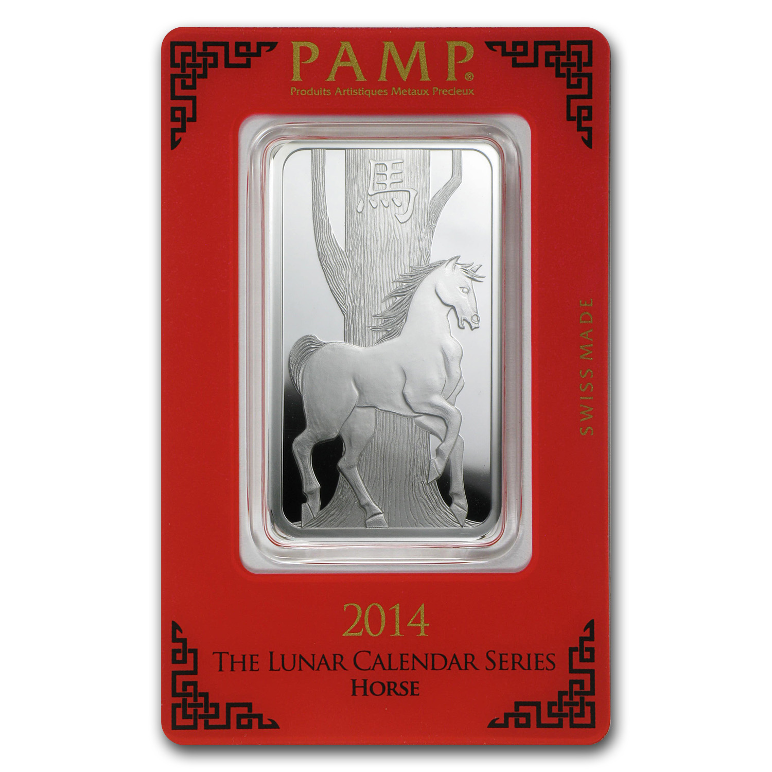 1 oz Silver Bar - Pamp Suisse (Year of the Horse)