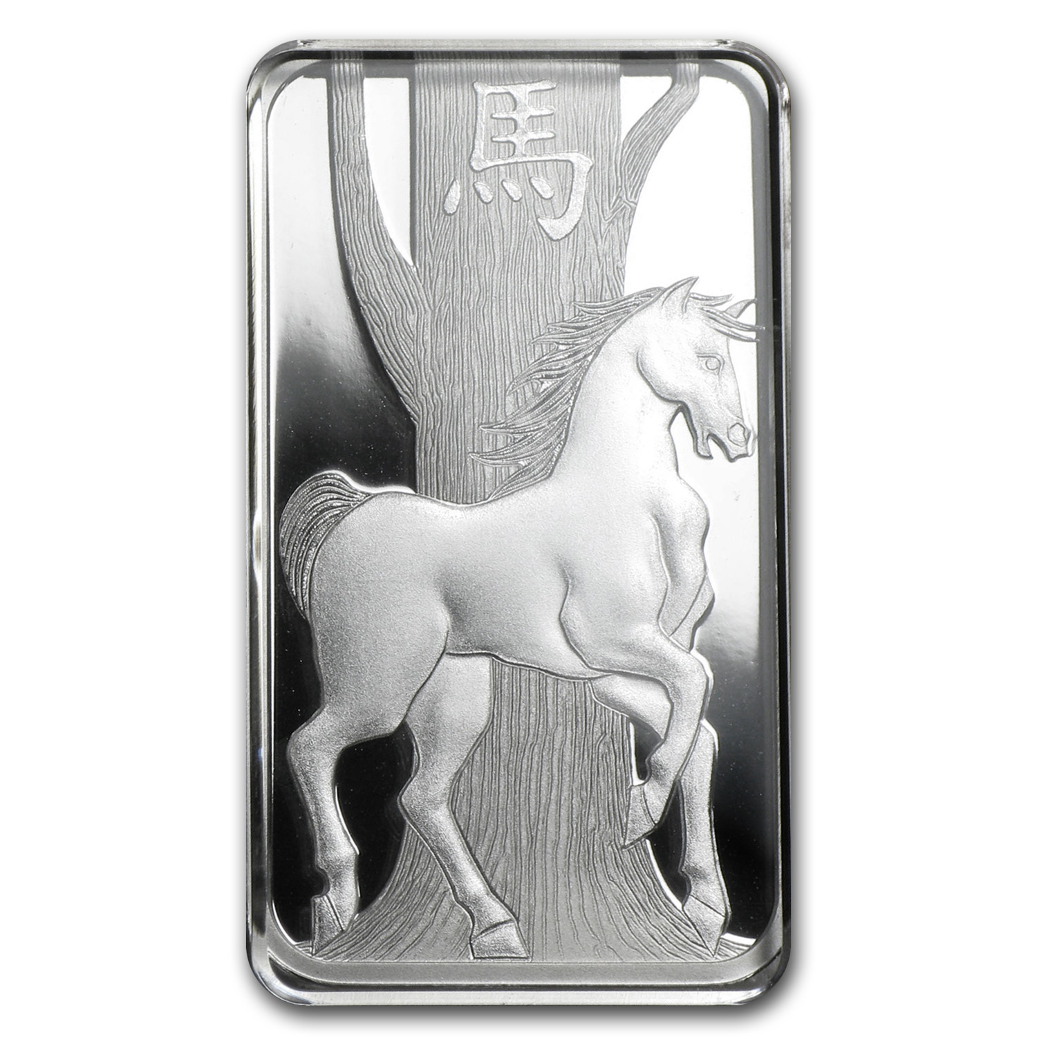 10 gram Silver Bars - Pamp Suisse (Year of the Horse)