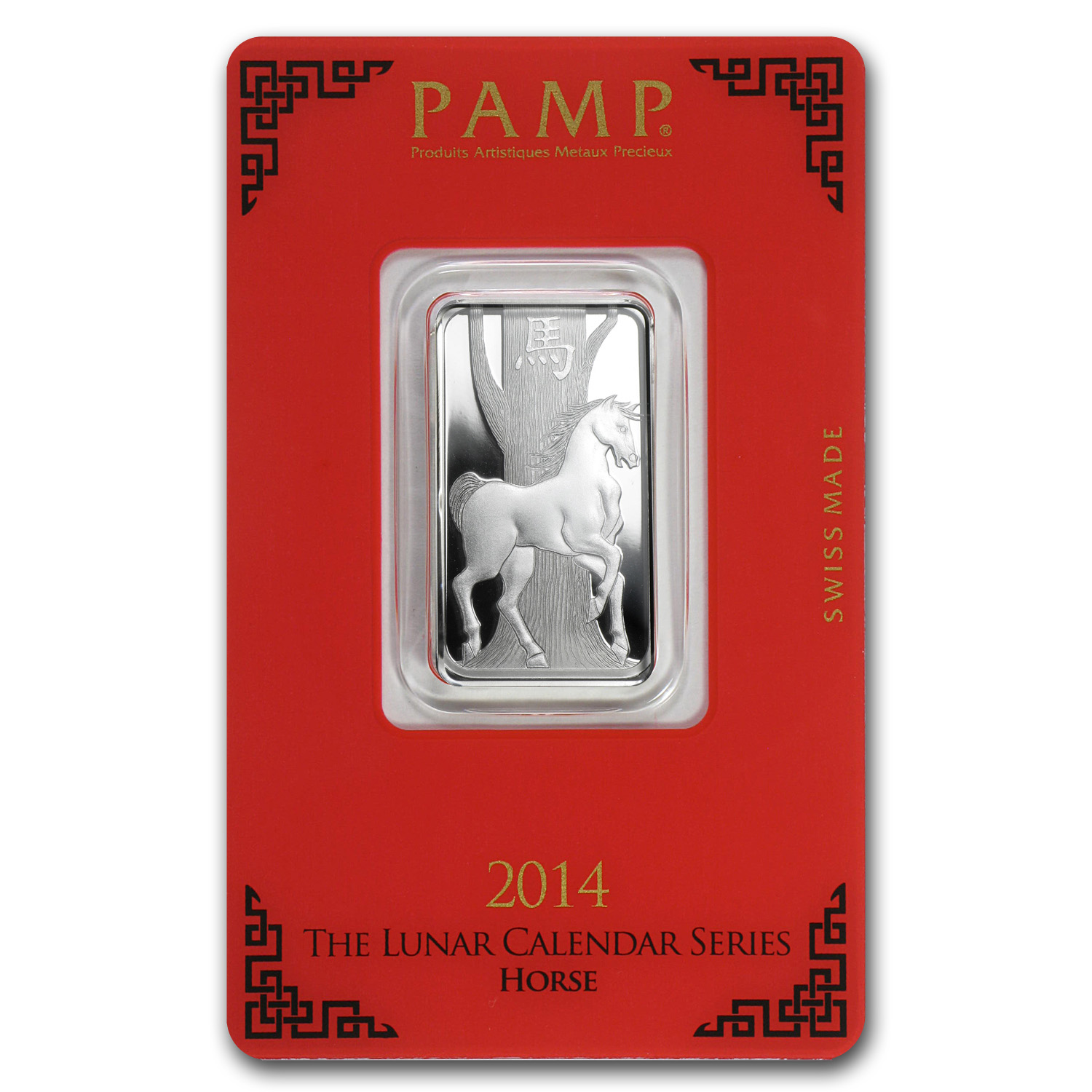 10 gram Silver Bar - PAMP Suisse (Year of the Horse)