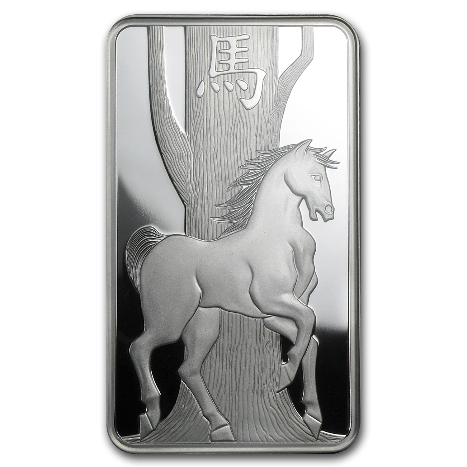 100 gram Silver Bars - Pamp Suisse (Year of the Horse)