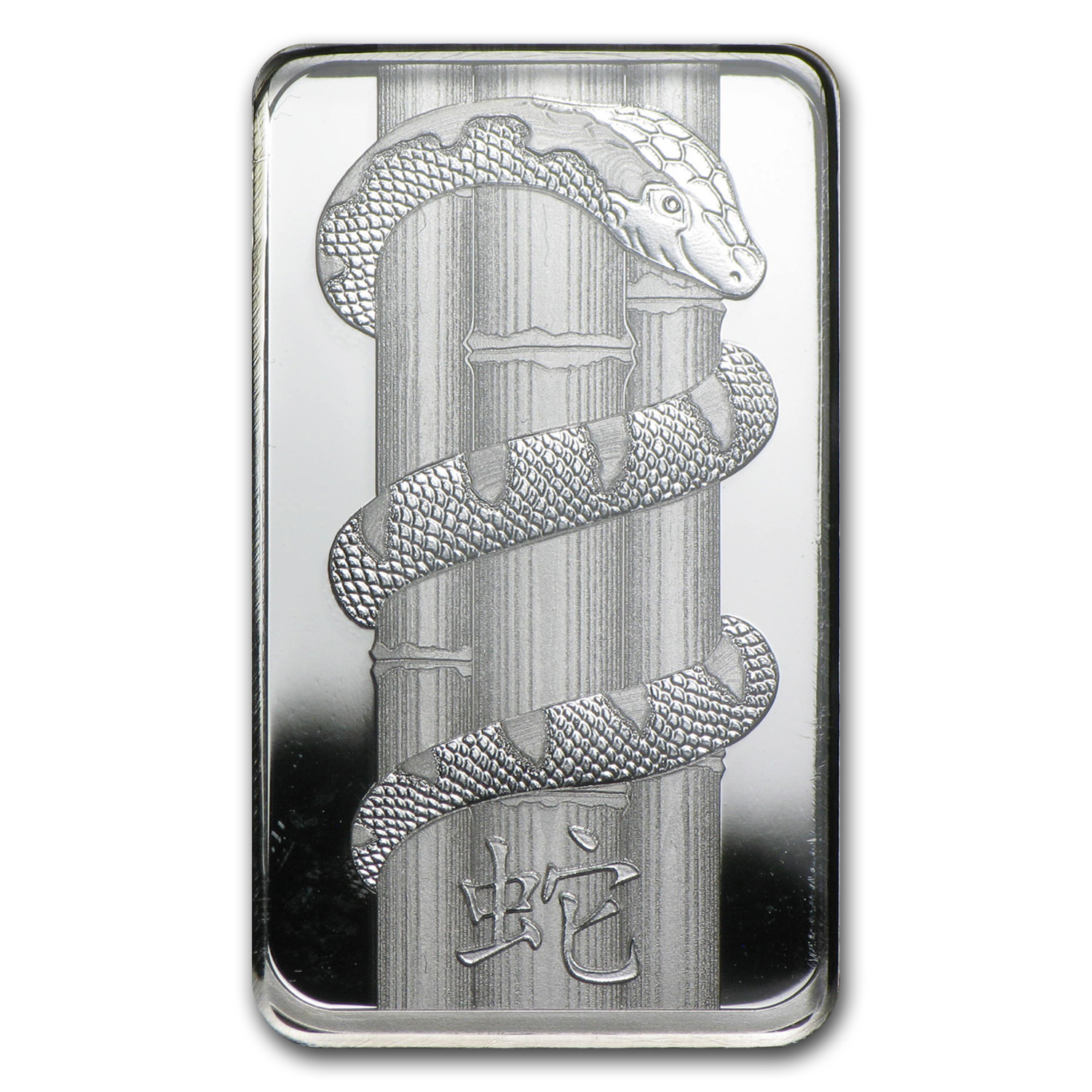 10 gram Silver Bars - Pamp Suisse (Year of the Snake)