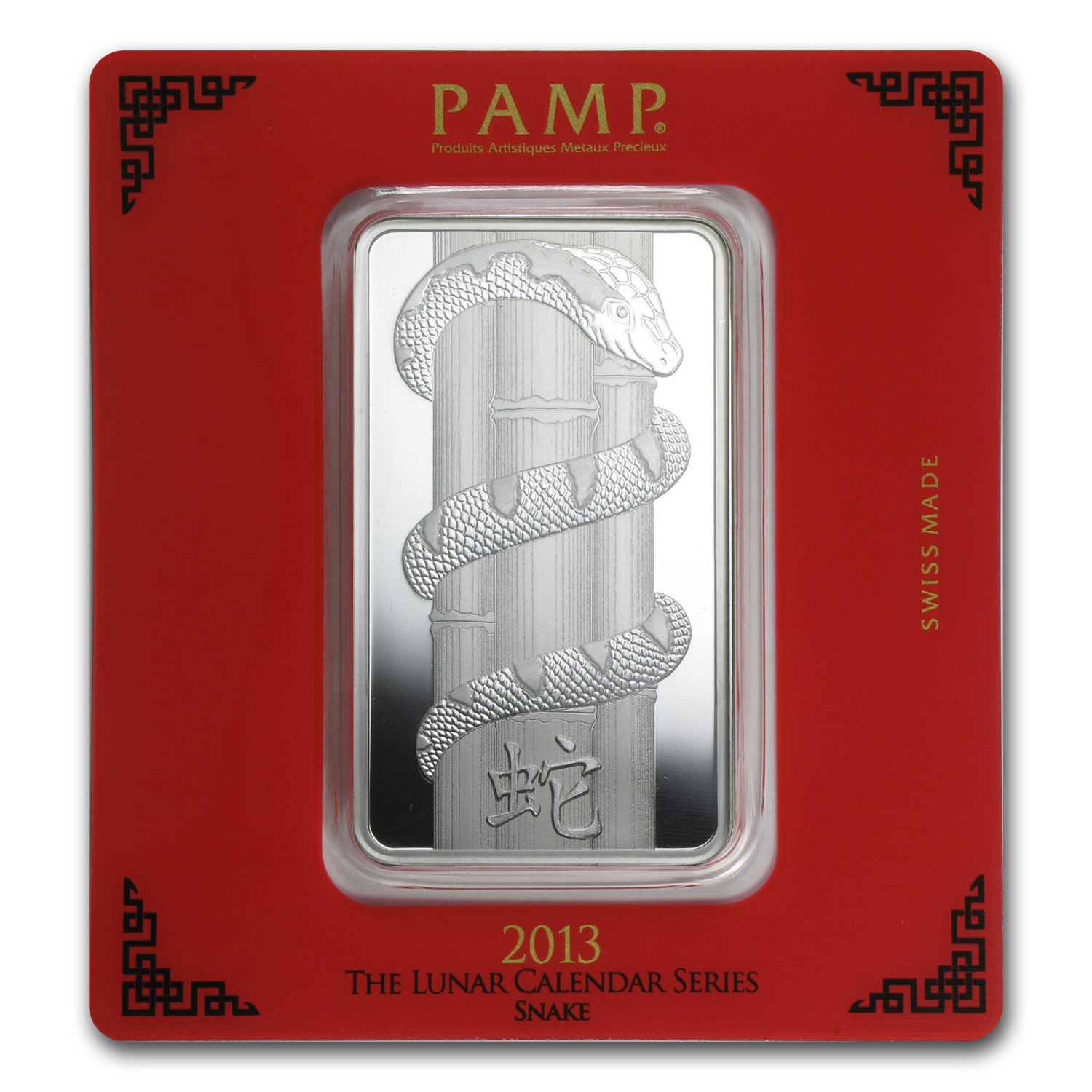 100 gram Silver Bars - Pamp Suisse (Year of the Snake)