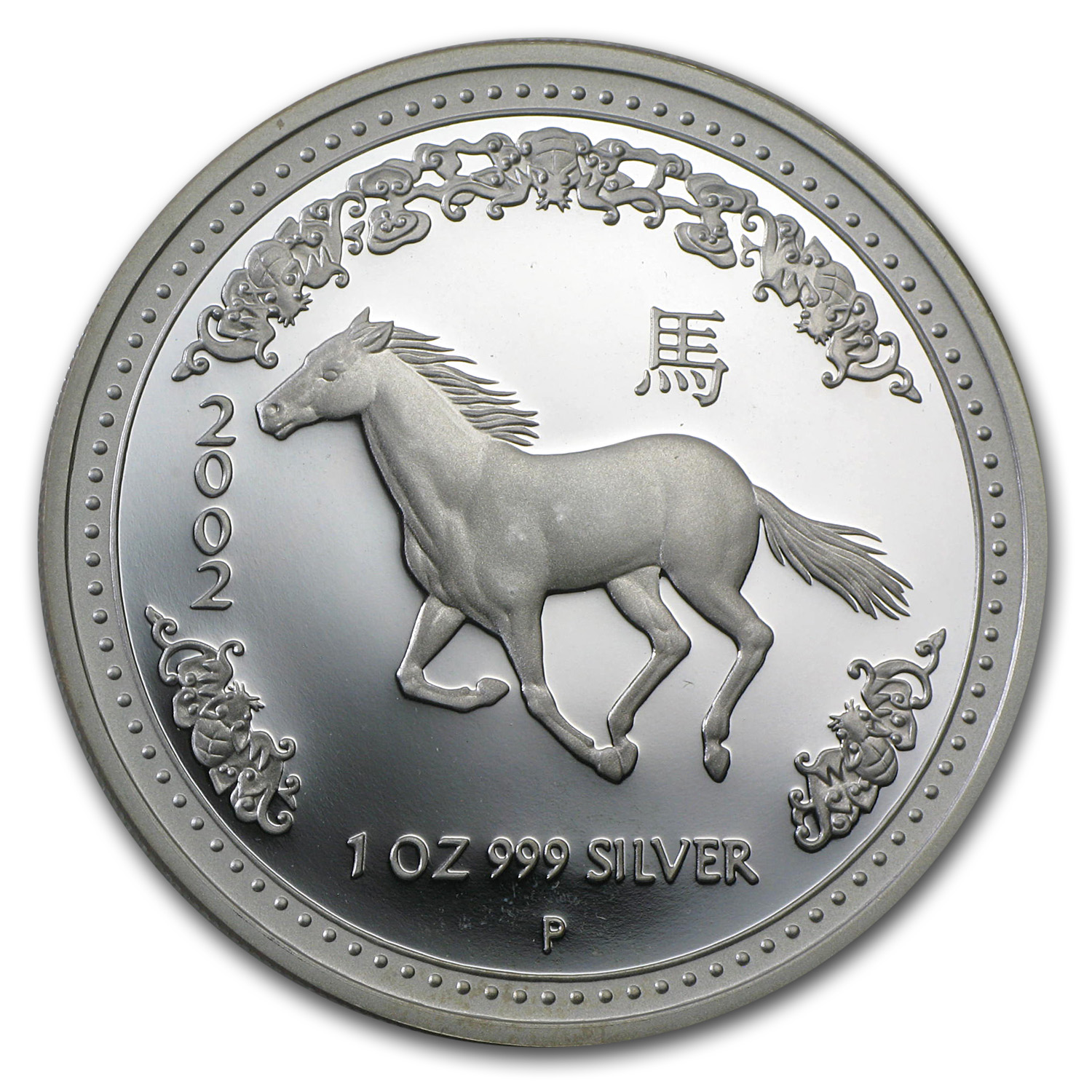 2002 1 oz Proof Silver Year of the Horse SI (Light Abrasions)