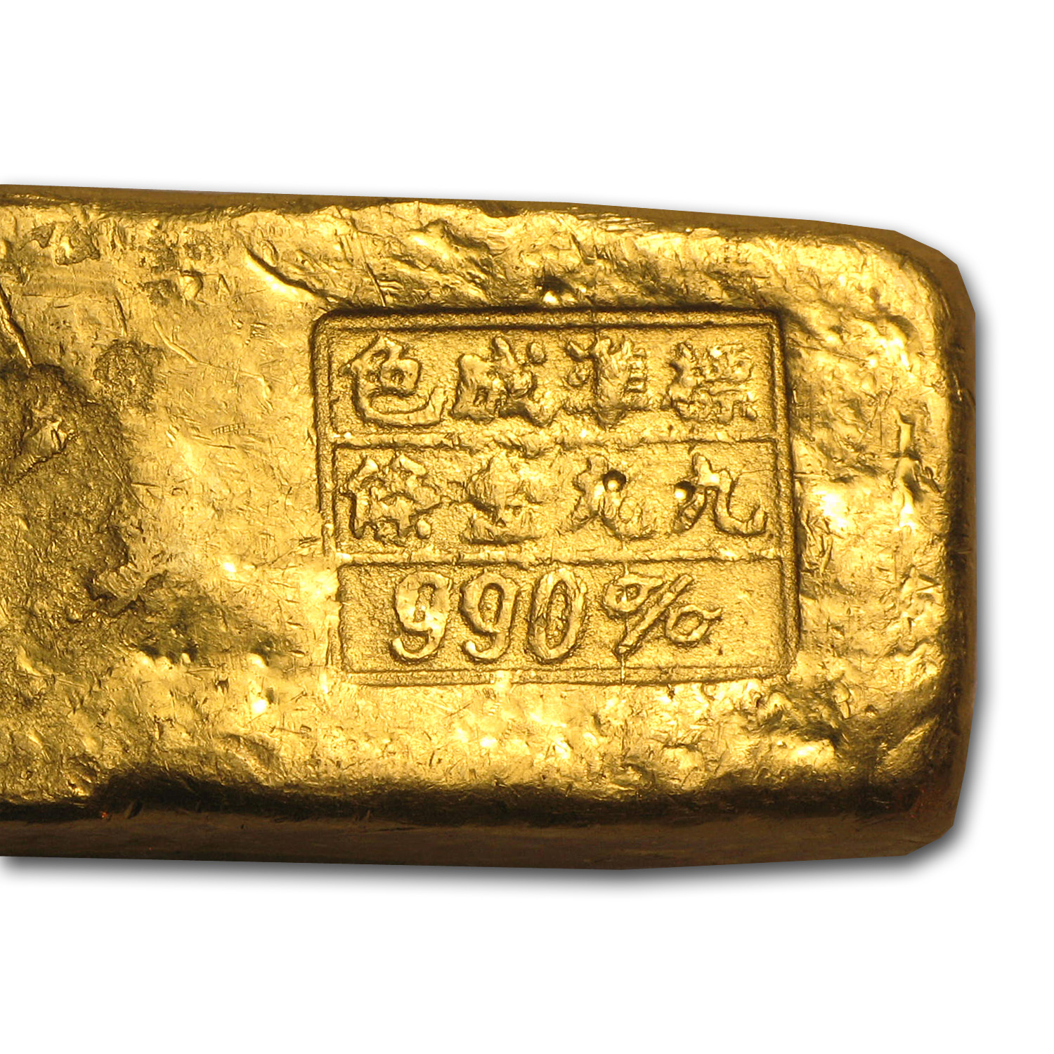 5 Tael Gold Bars - Chinese Biscuit (6.01 oz., .990 Fine)
