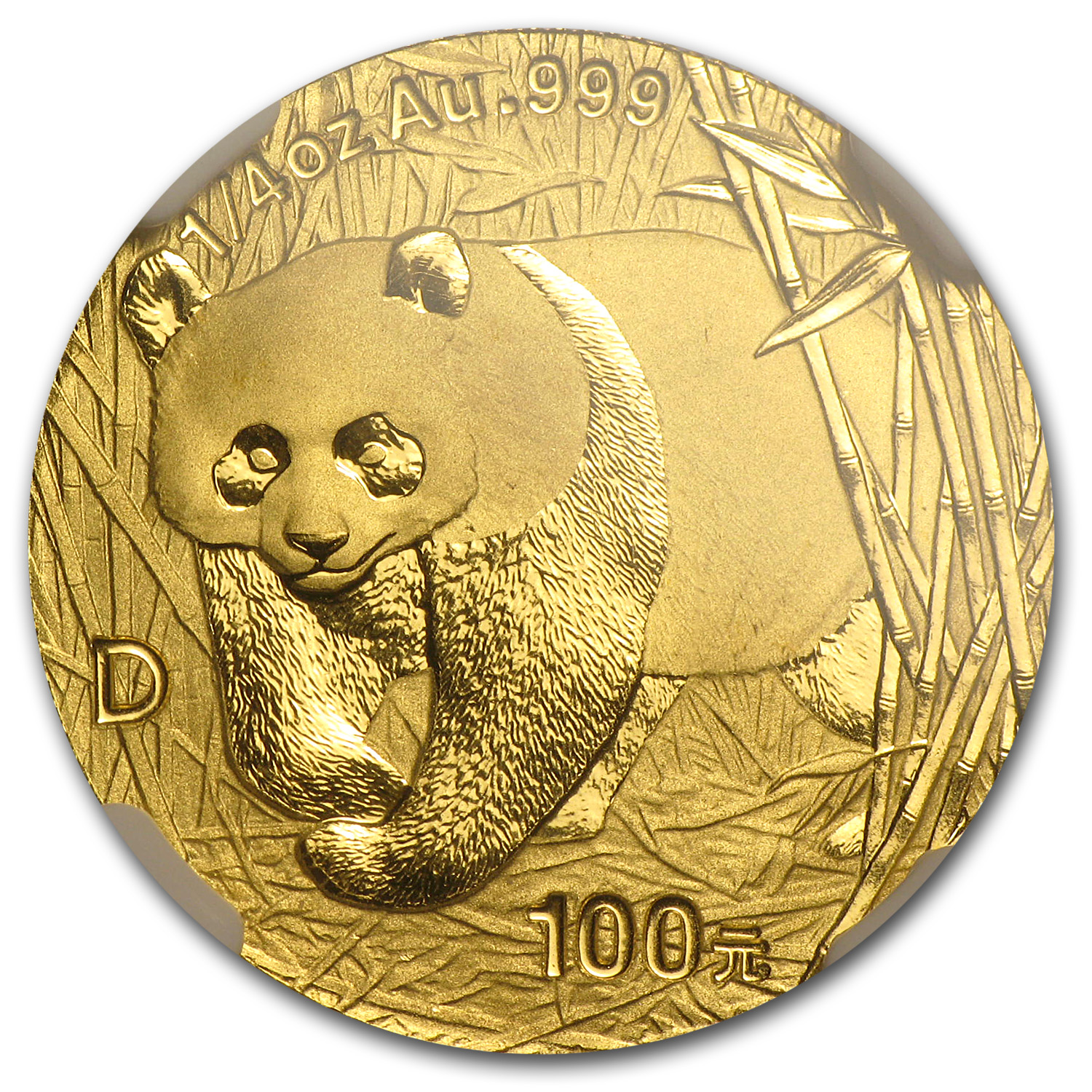 2001 D (1/4 oz) Gold Chinese Pandas - MS-69 NGC