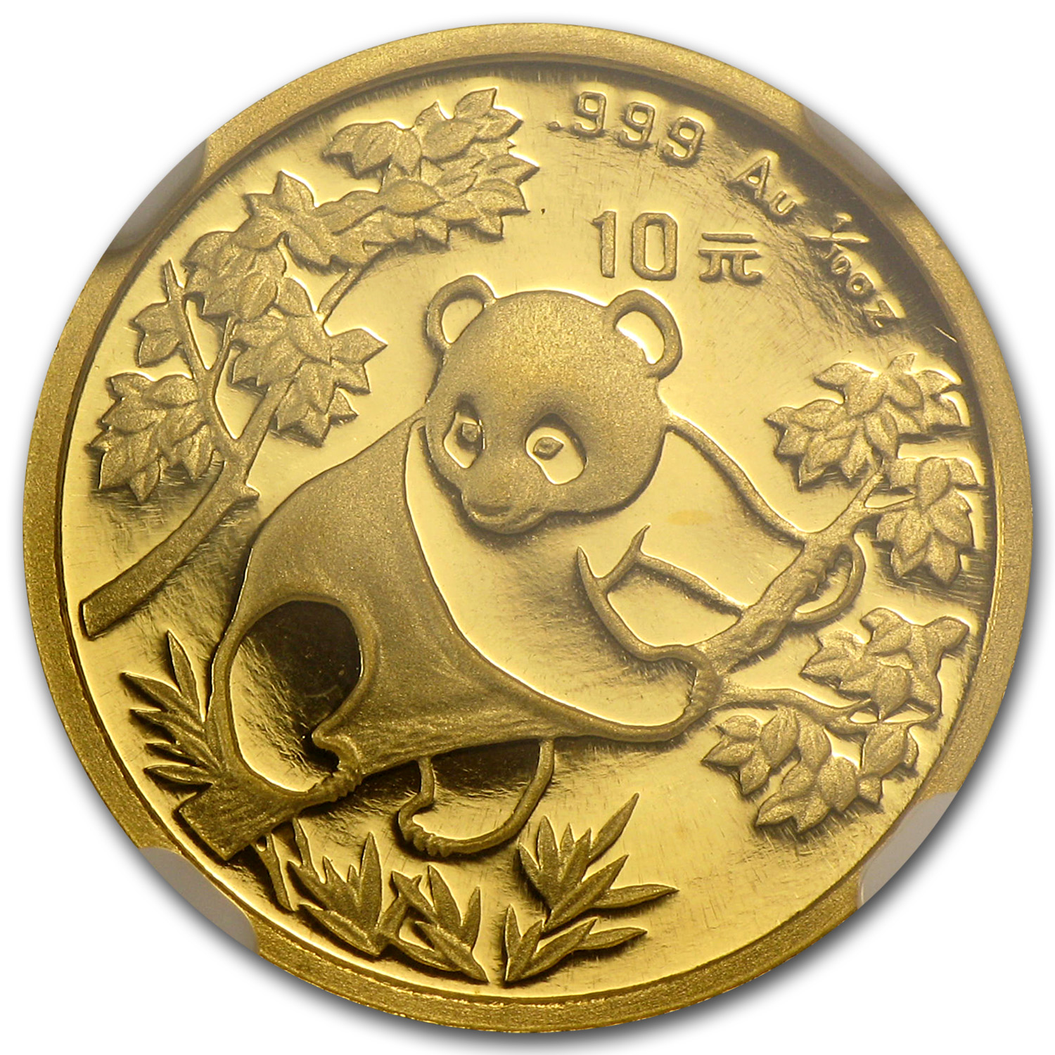 1992 (1/10 oz) Gold Chinese Pandas - MS-70 NGC Small Date