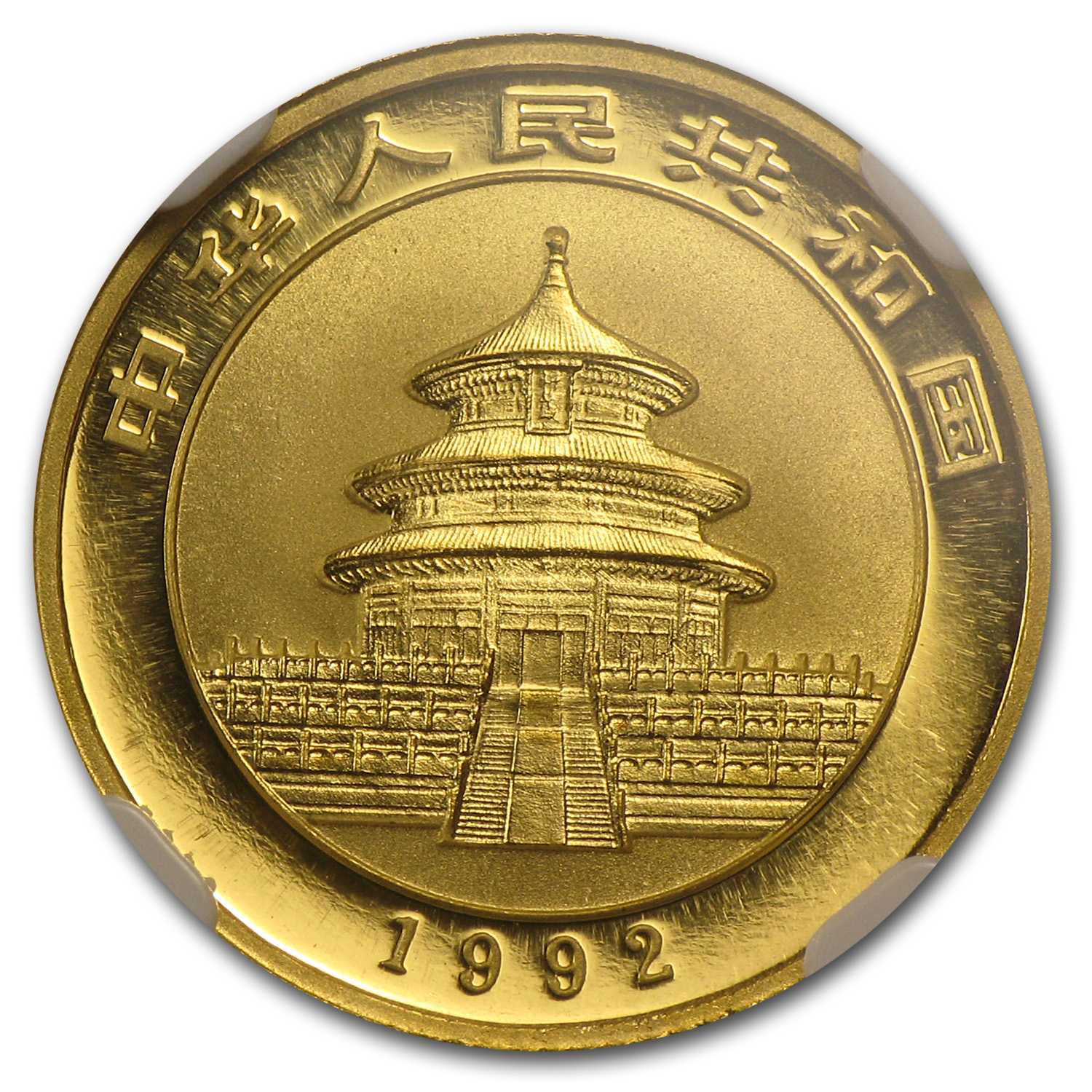 1992 China 1/10 oz Gold Panda Small Date MS-70 NGC