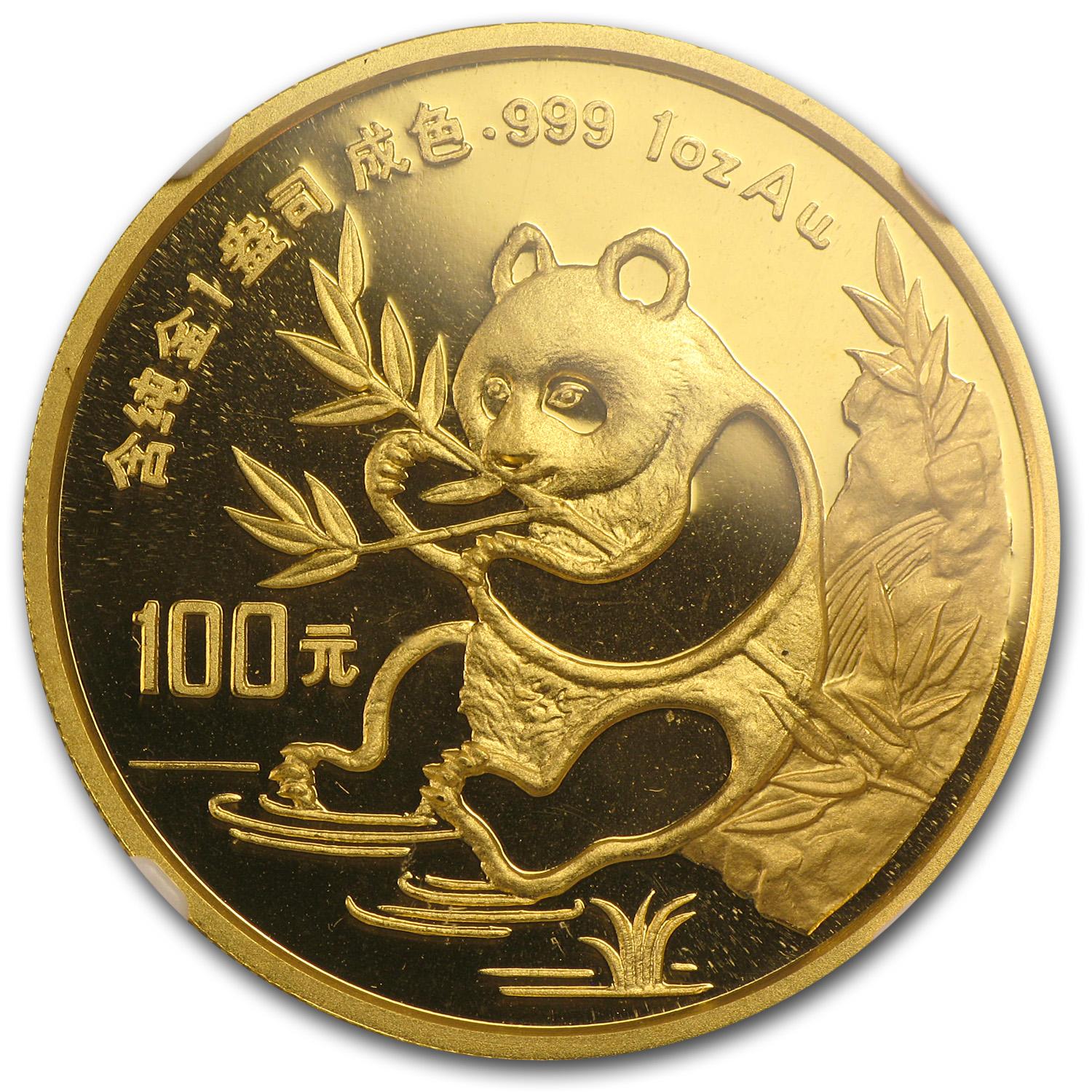 1991 1 oz Gold Chinese Panda MS-69 NGC - Small Date
