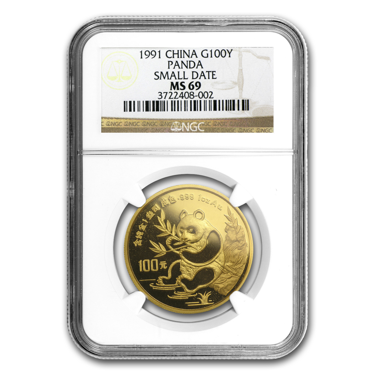 1991 China 1 oz Gold Panda Small Date MS-69 NGC