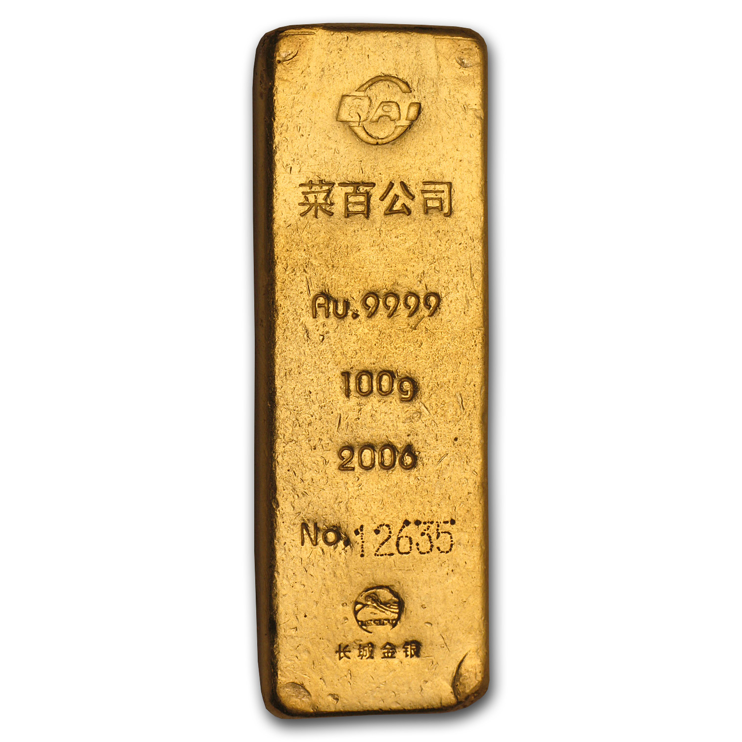 100 gram Gold Bars - Chinese (Tongue)
