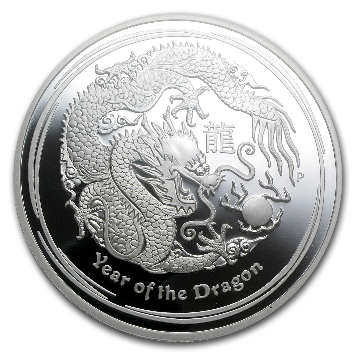 2012 Australia 5 oz Silver Year of the Dragon PR-69 PCGS