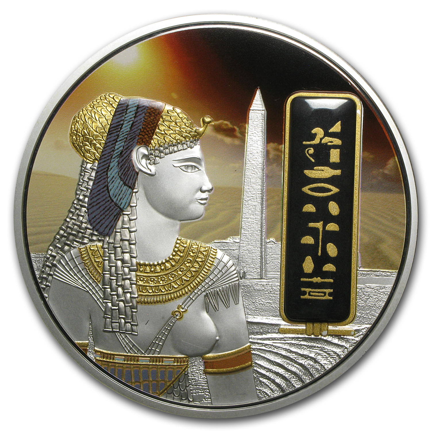 2012 Fiji 2 Oz Proof Silver 50 Egyptian Jewels Cleopatra