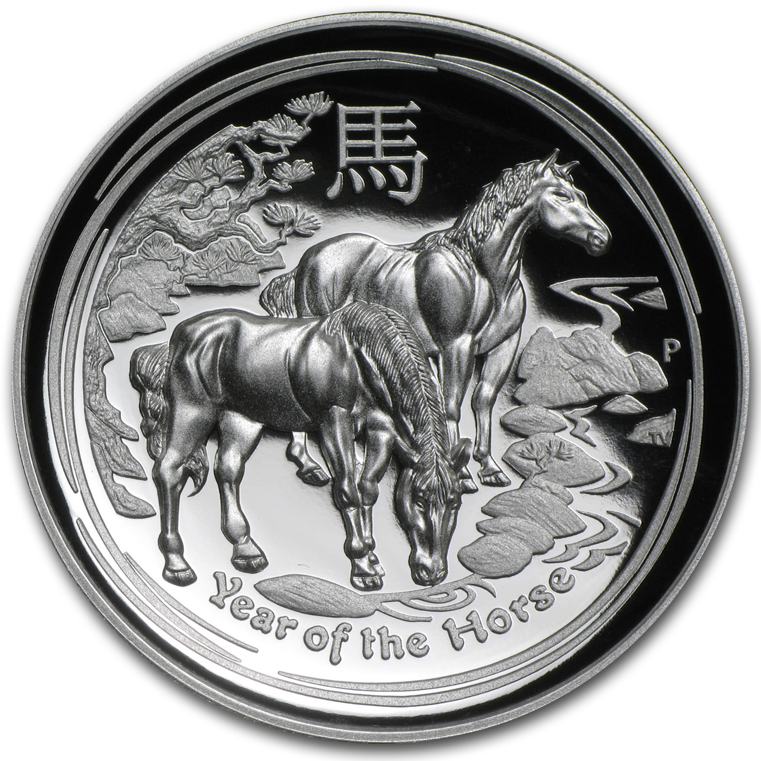 2014 1 oz Silver Year of the Horse Proof (High Relief)