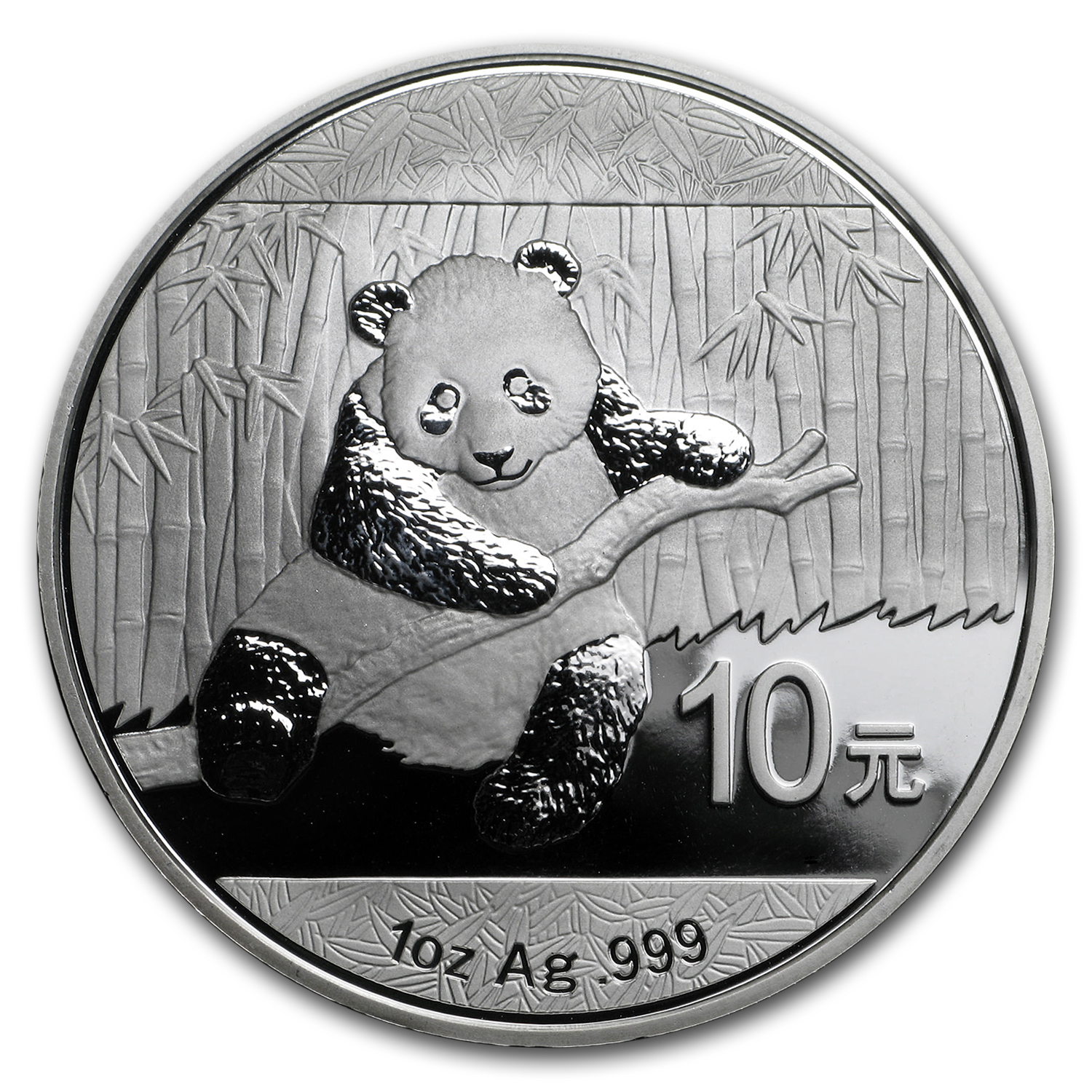 2014 China 1 oz Silver Panda BU (In Capsule)