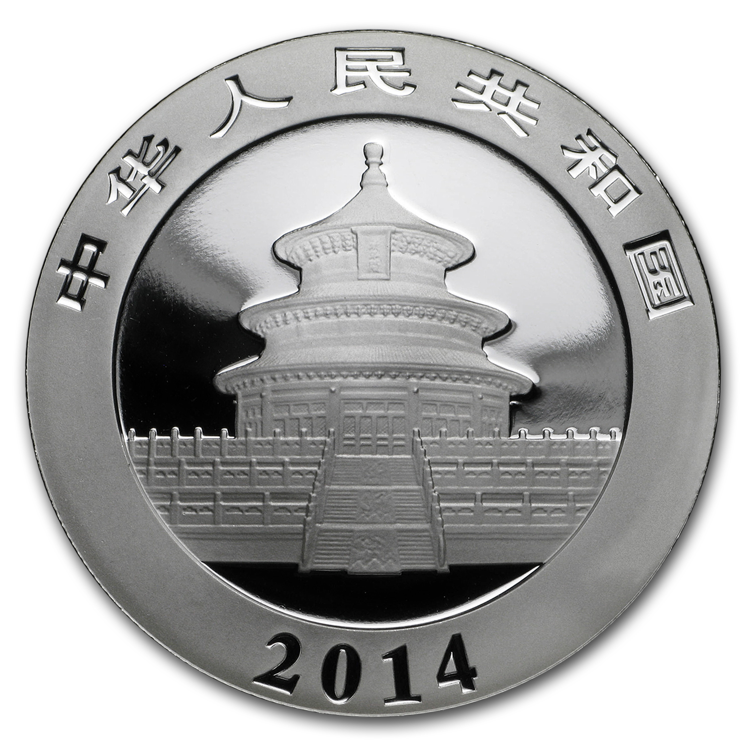 2014 1 oz Silver Chinese Panda (In Capsule)
