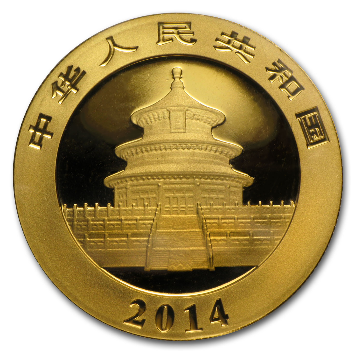 2014 1 oz Gold Chinese Panda (Sealed)