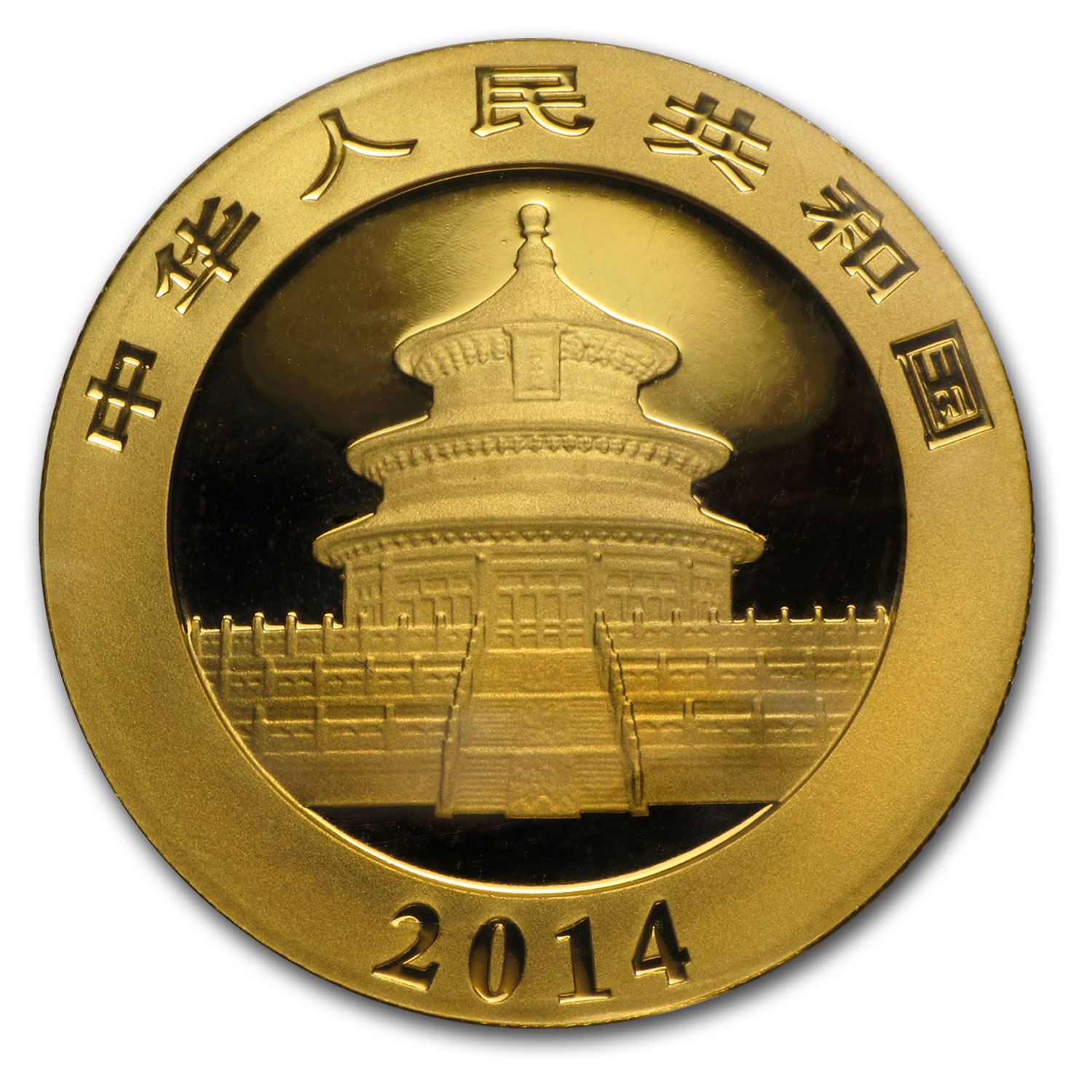 2014 China 1/2 oz Gold Panda BU (Sealed)