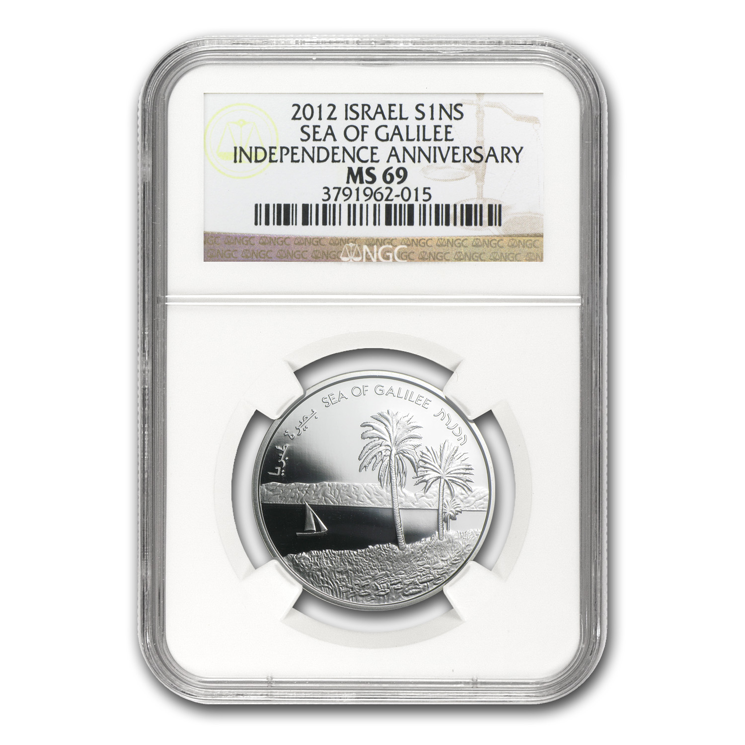 2012 Israel Sea of Galilee Silver 1 NIS MS-69 NGC