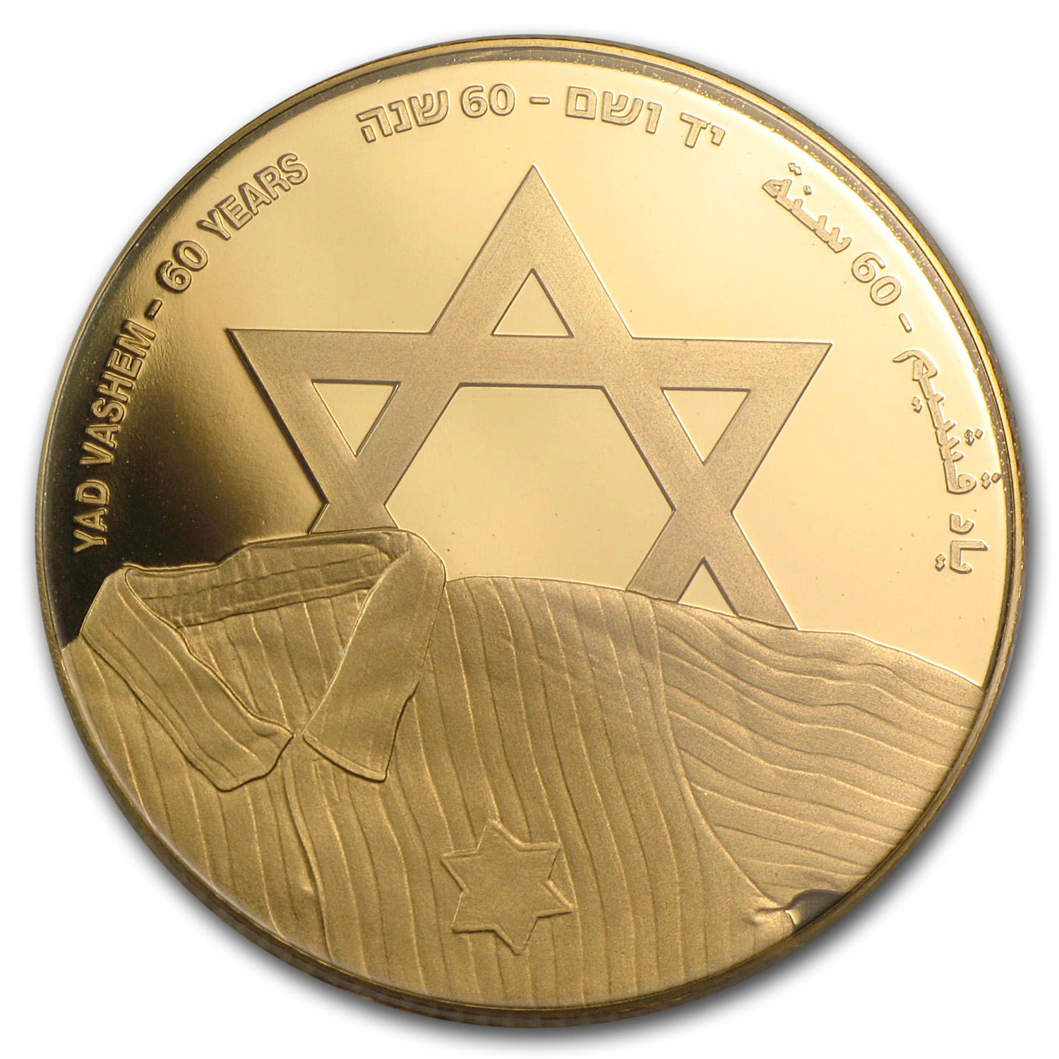 2013 Israel 1/2 oz Gold 10 NIS Yad Vashem Proof (w/box & COA)