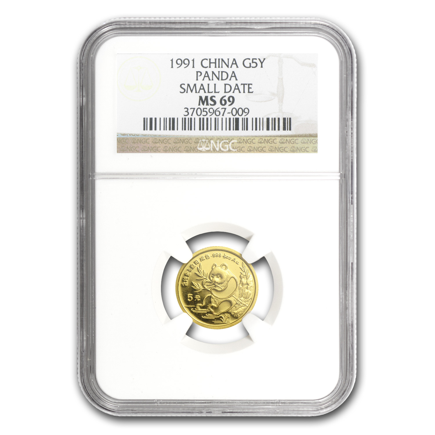 1991 China 1/20 oz Gold Panda Small Date MS-69 NGC