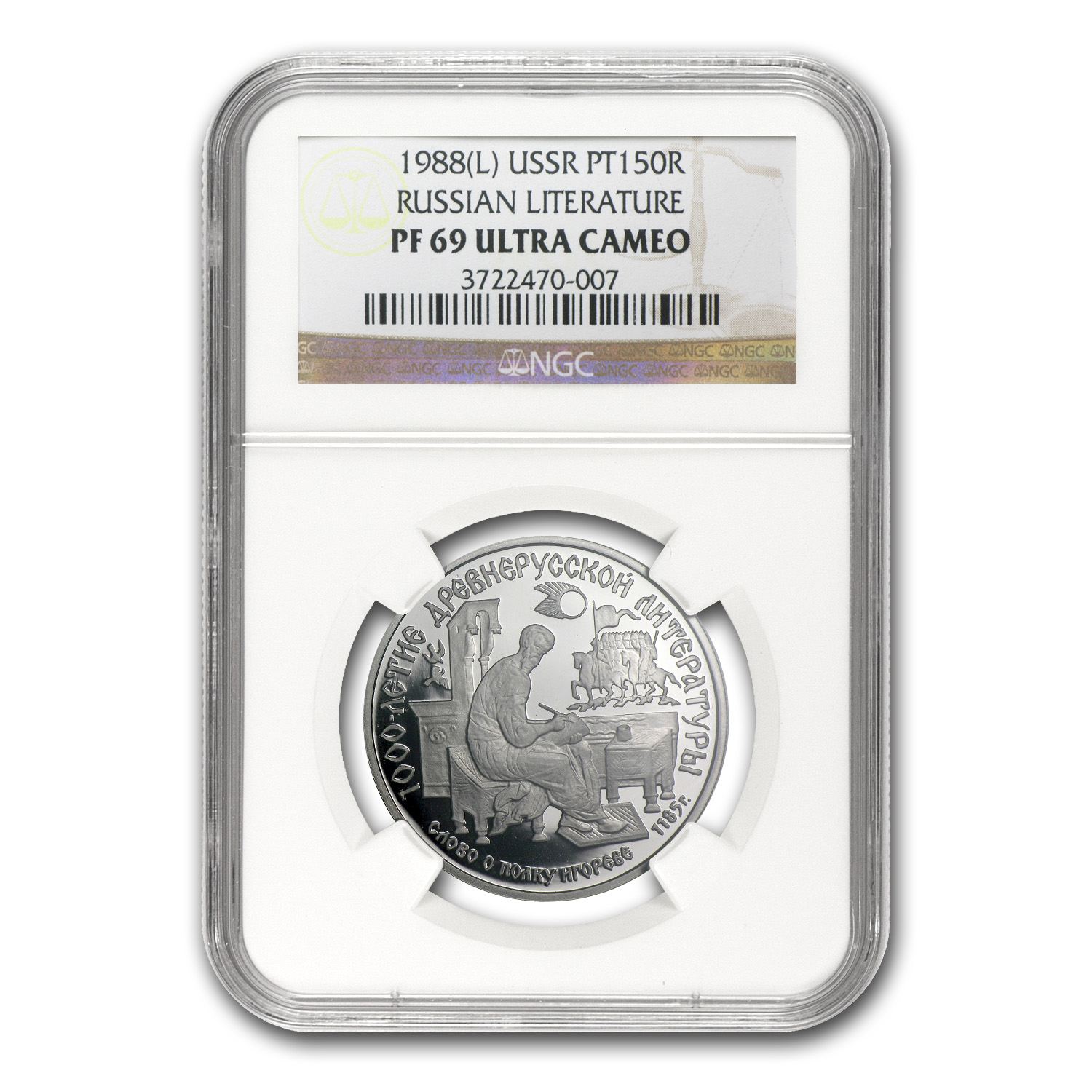 1988 1/2 oz Platinum Russian 150 Roubles PF-69 NGC