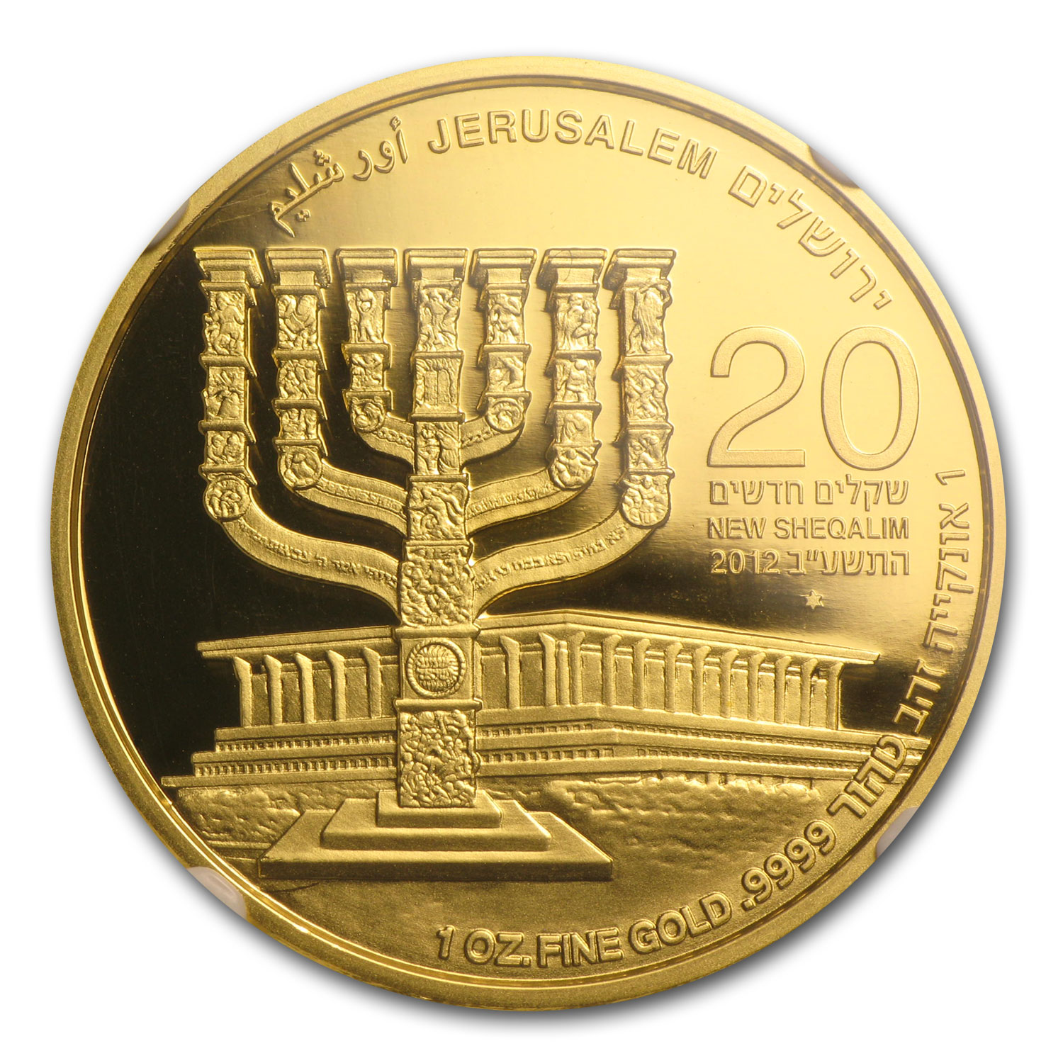 2012 Israel 1 oz Gold Menorah .9999 MS-69 NGC