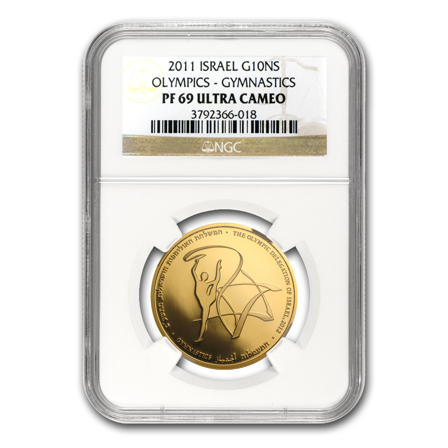 2011 Israel Gymnastics Proof 1/2 oz Gold Coin PF-69 UCAM NGC