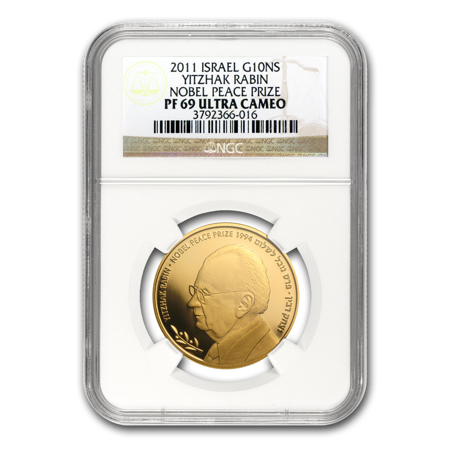 2011 Israel Yitzhak Rabin 1/2 oz Proof Gold Coin PF-69 UCAM NGC
