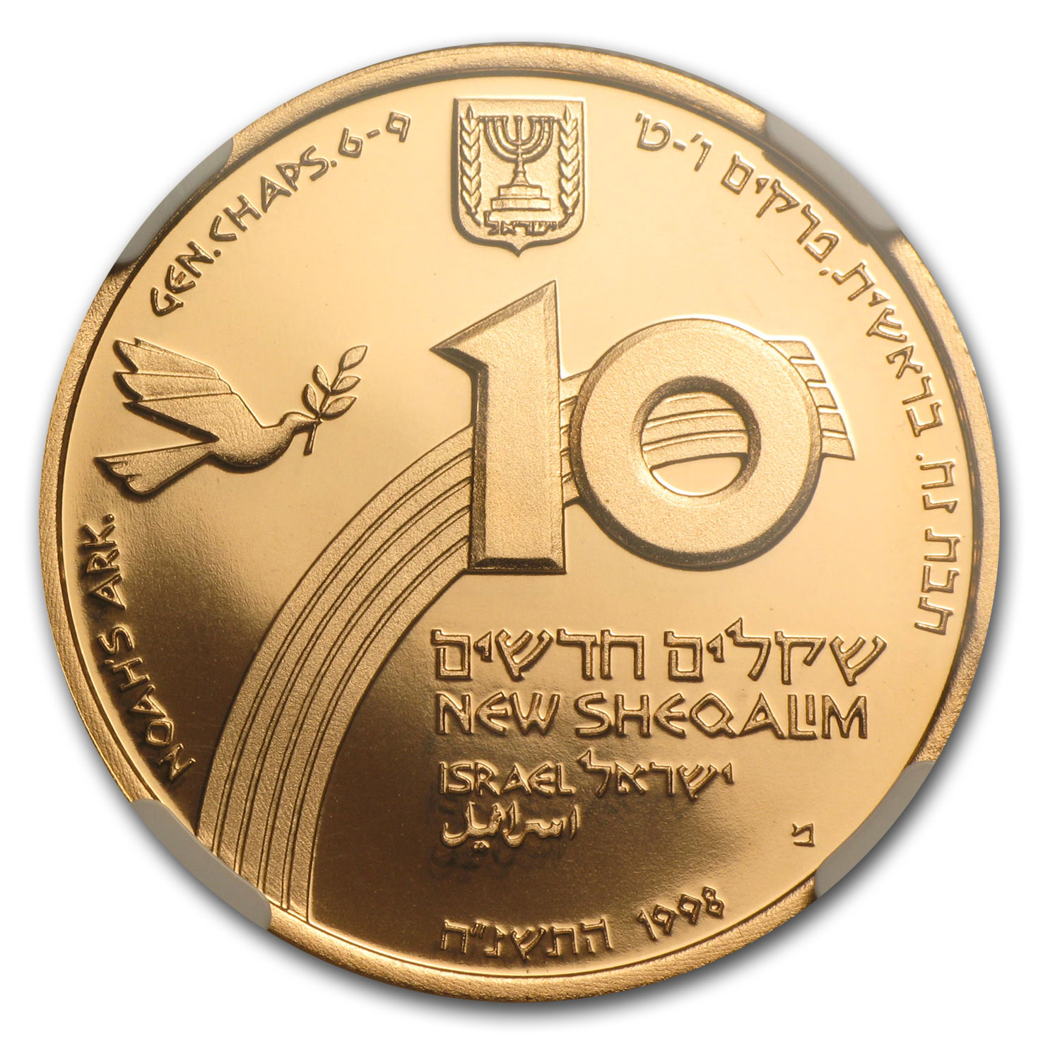 1998 Israel 1/2 oz Proof Gold Noah's Ark PF-69 NGC