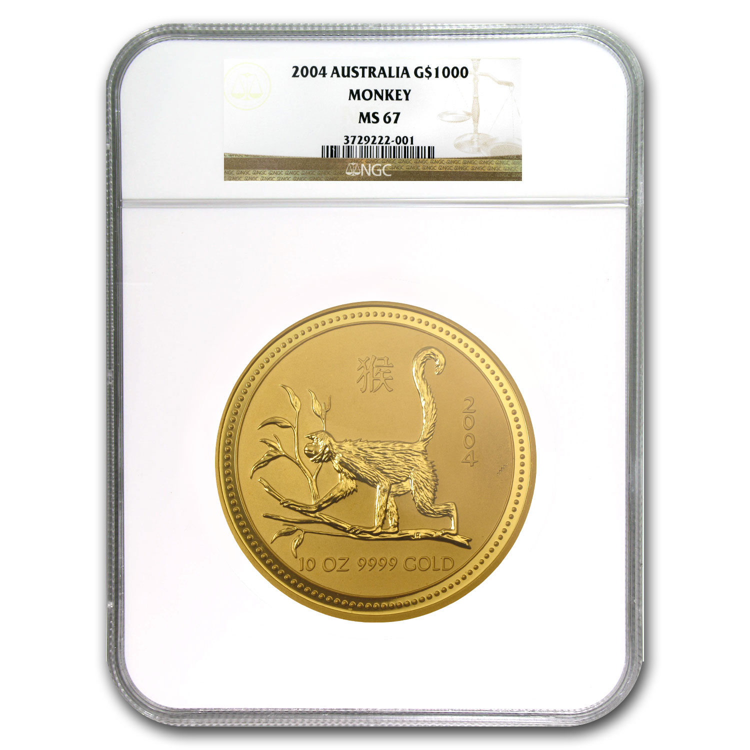 2004 10 oz Gold Lunar Year of the Monkey MS-67 NGC (Series I)
