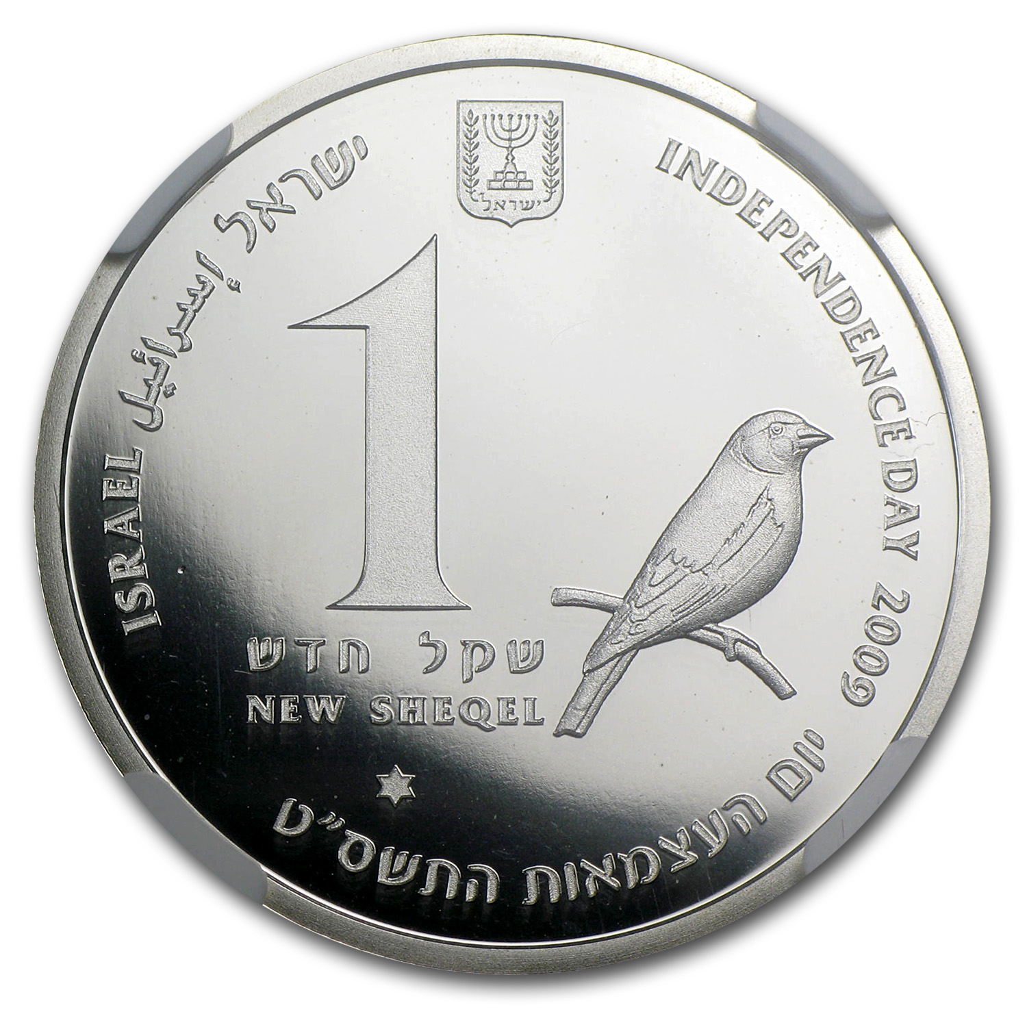 2009 Israel Birds of Israel Proof-like .483 Silver 1NIS MS-69 NGC