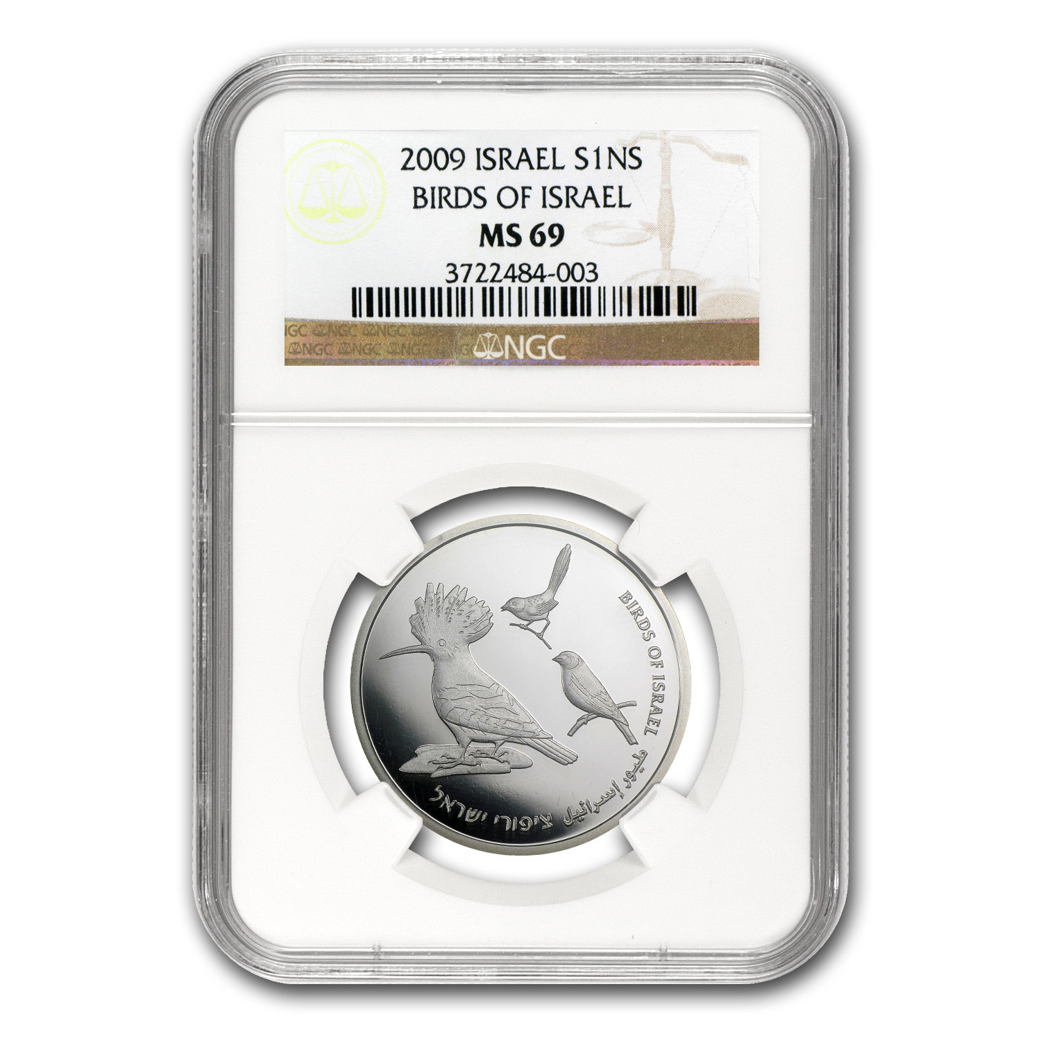 2009 Israel Silver 1 NIS Birds of Israel MS-69 NGC