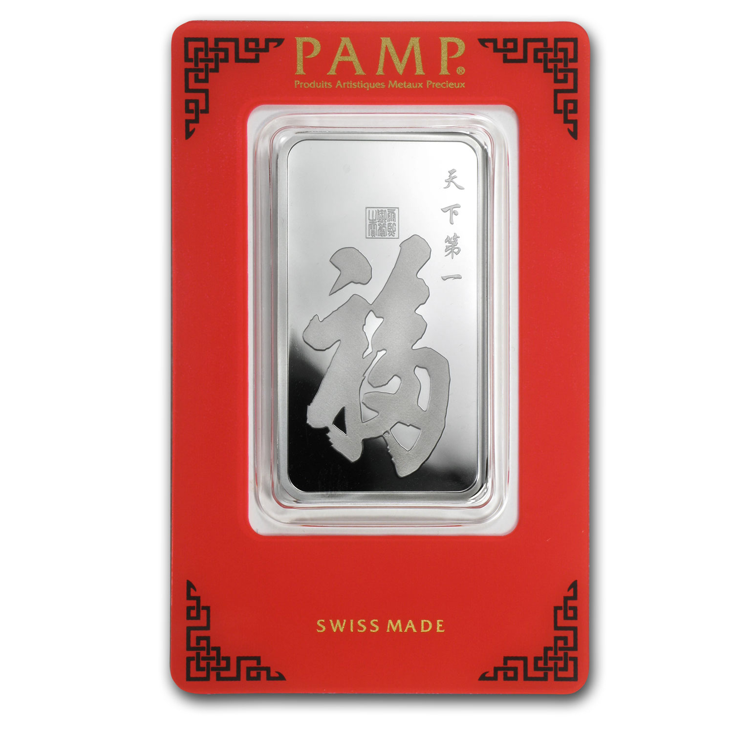 1 oz Silver Bar - PAMP Suisse (True Happiness, In Assay)