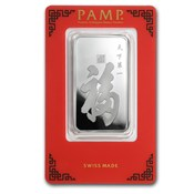 100 Gram Silver Bar Pamp Suisse Year Of The Dragon