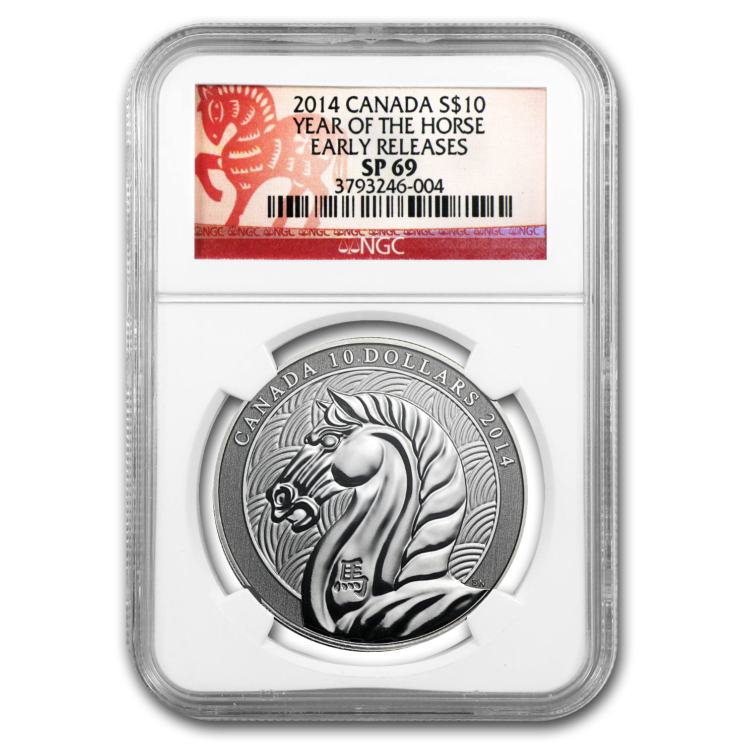 2014 1/2 oz Silver Canadian $10 -Year of the Horse SP-69 NGC - ER