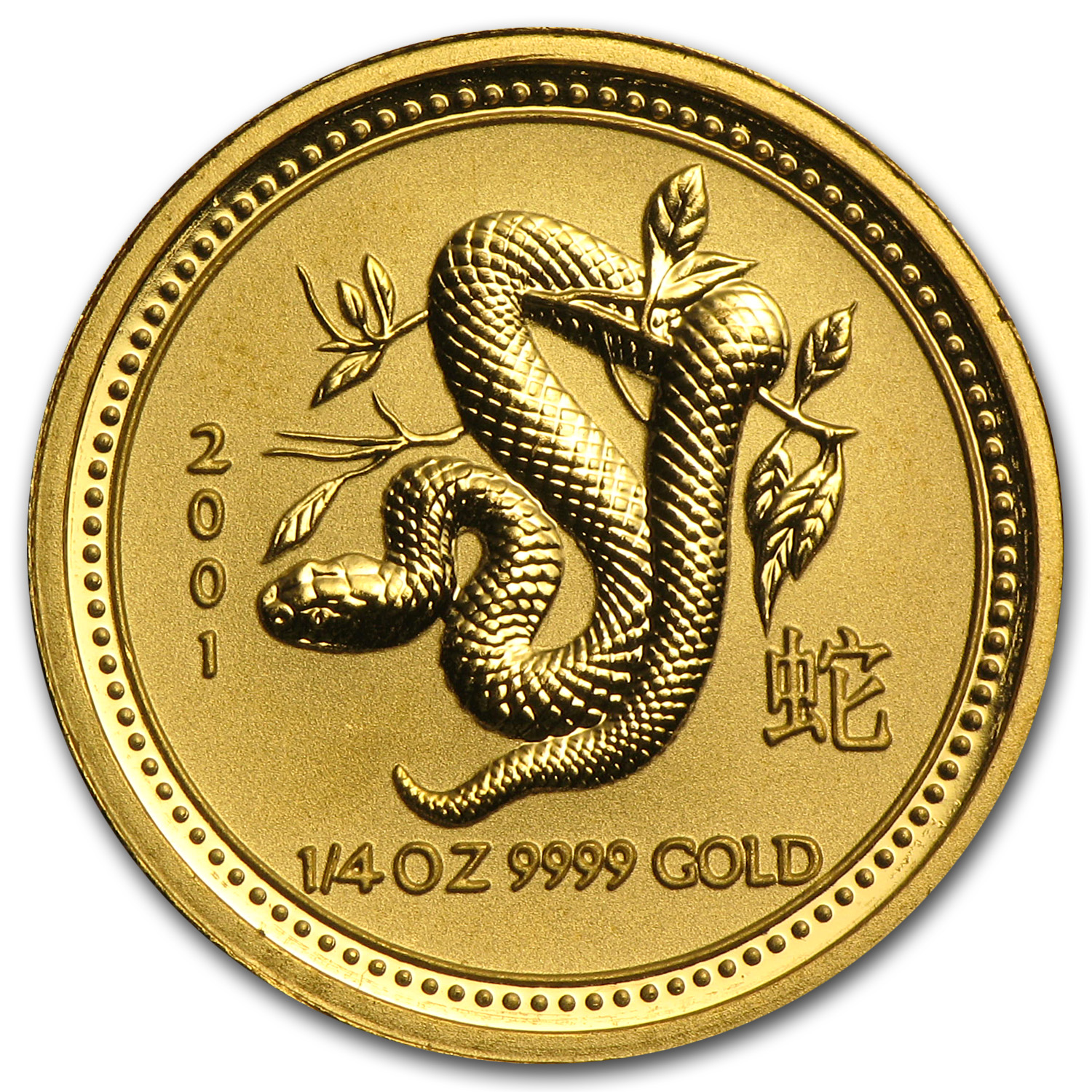 2001 1/4 oz Gold Year of the Snake Lunar Coin (SI) Abrasions